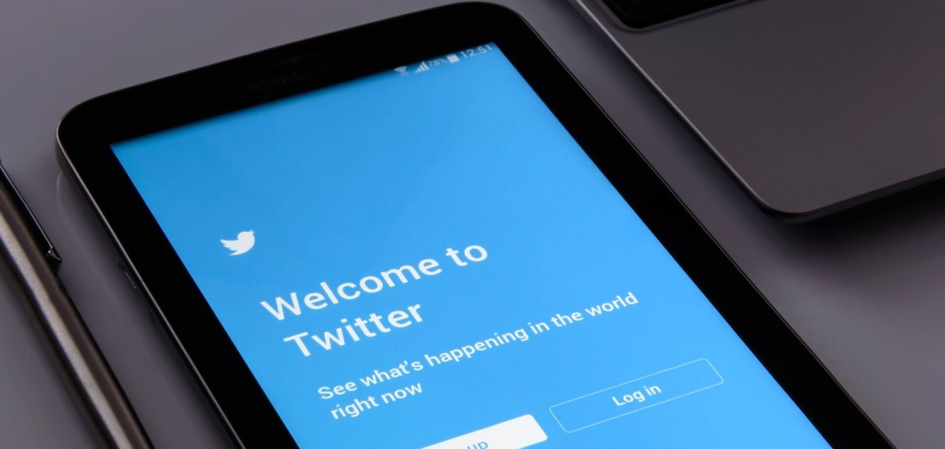 Мікроблог Twitter