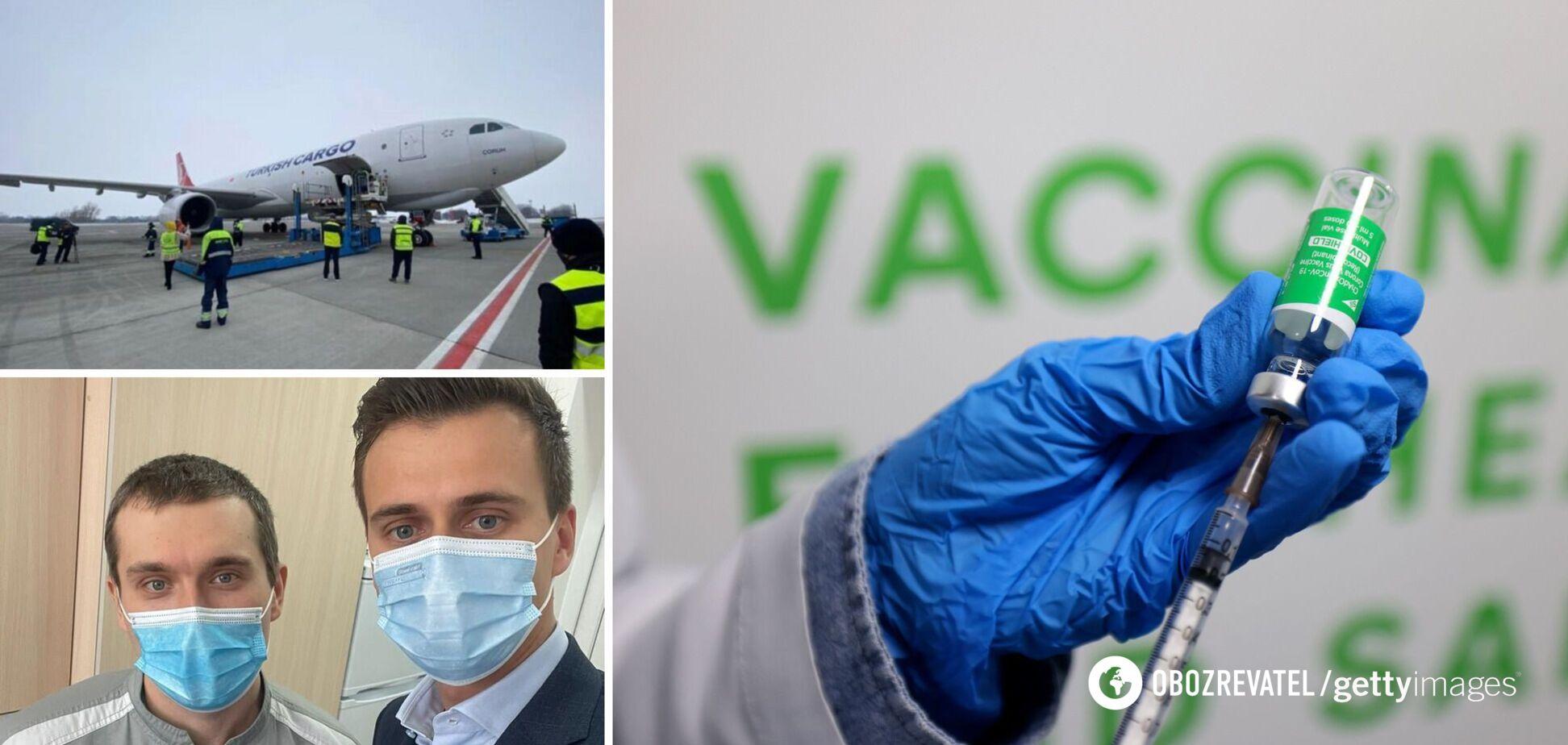 В Украине стартовала вакцинация от COVID-19: как происходит в регионах. Фото и видео