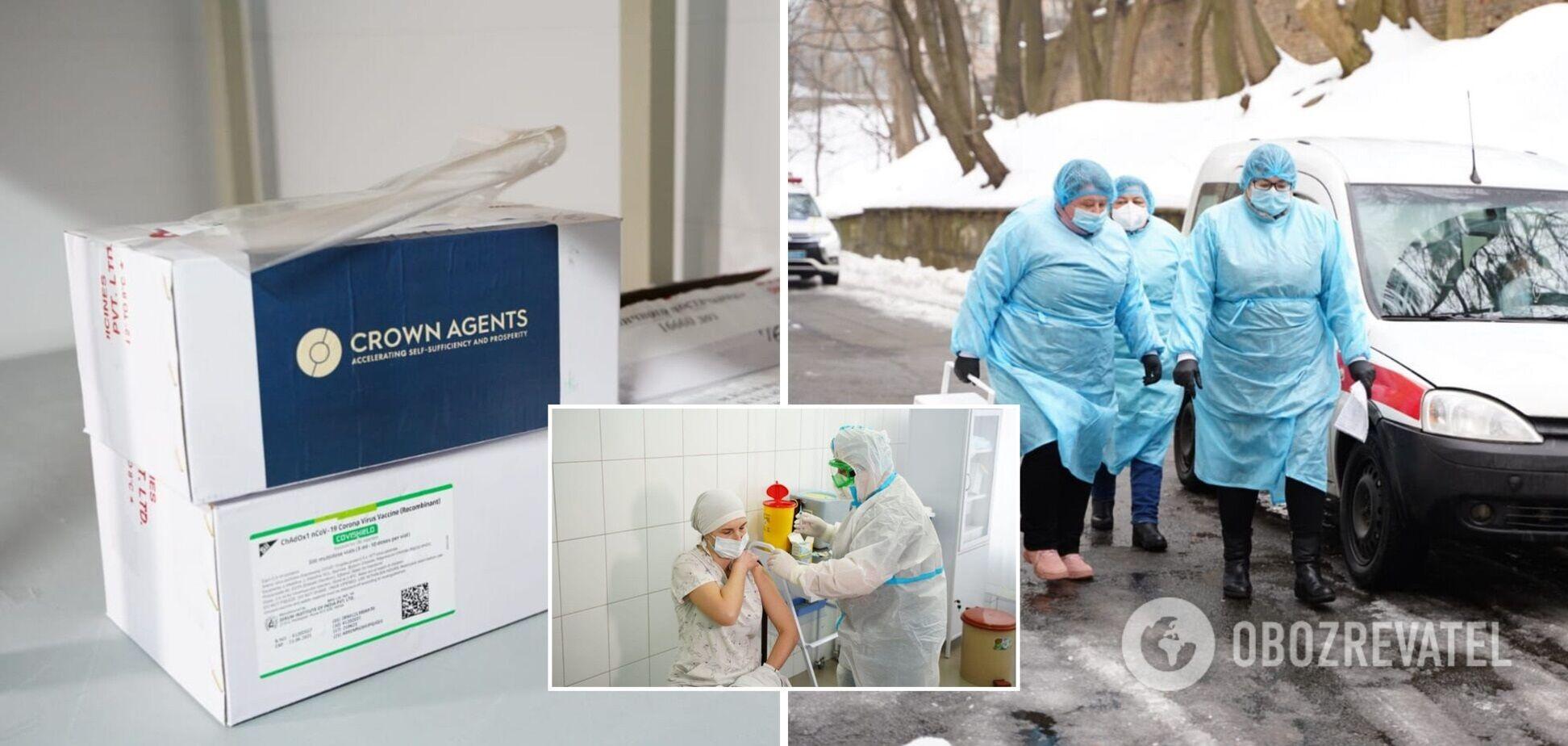 первую волну вакцинации в регионе планируют завершить уже через две-три недели
