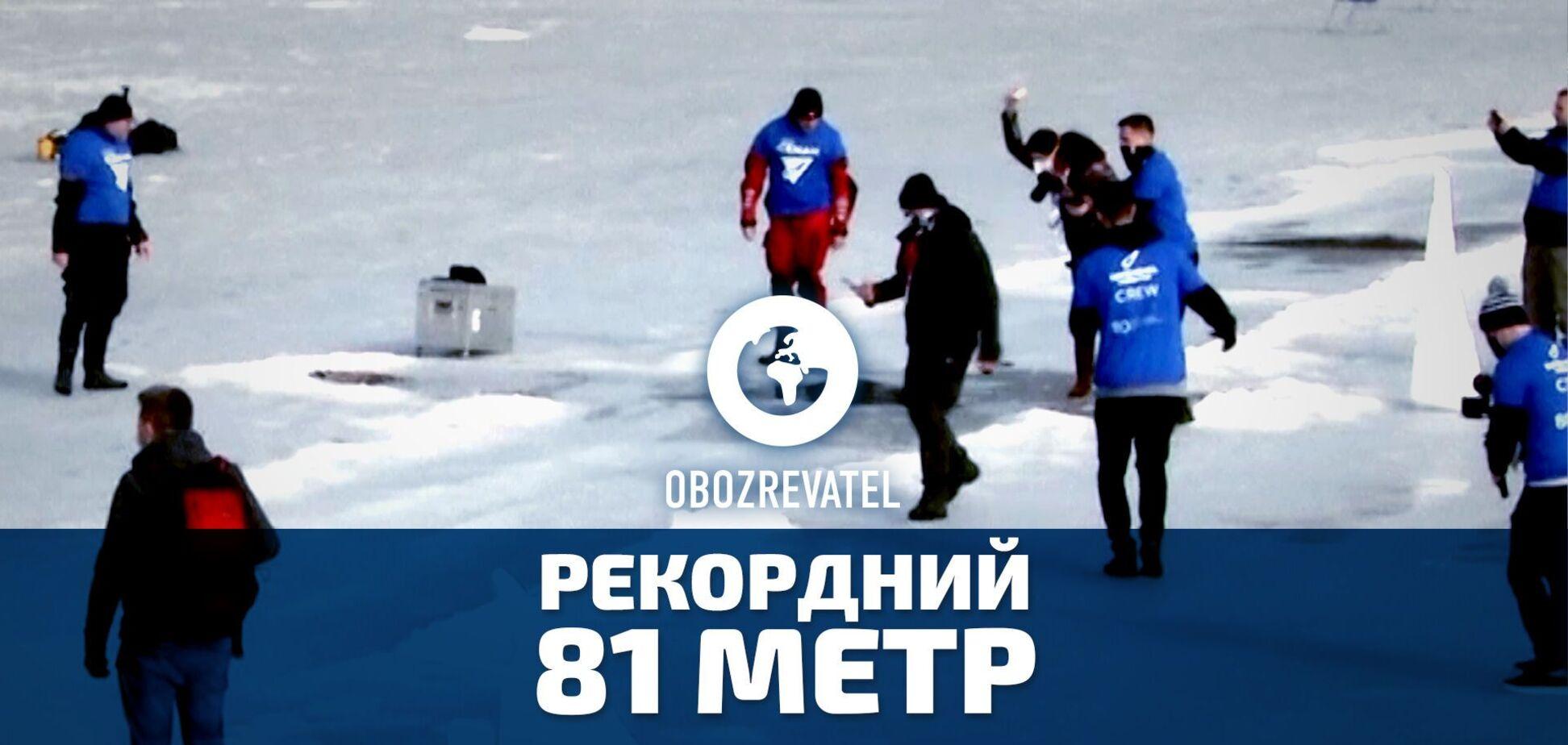 Чешский спортсмен проплыл 81 метр подо льдом и установил рекорд