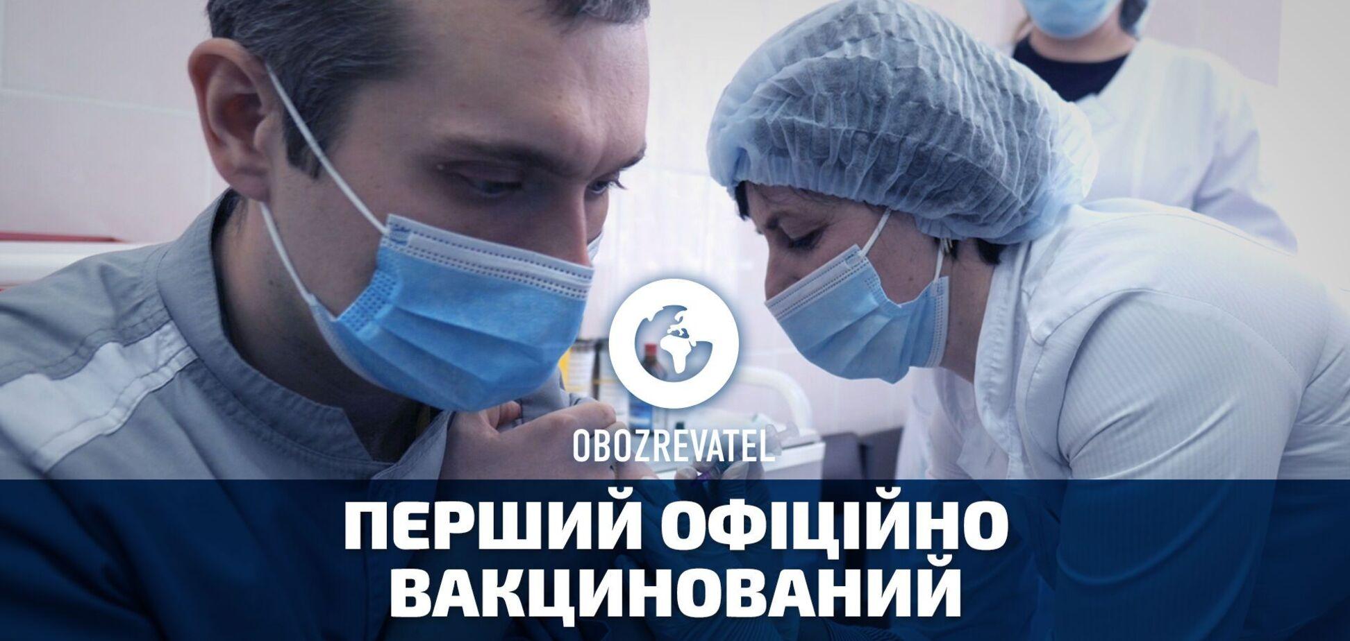 В Україні розпочалася вакцинація: першим щеплення отримав черкаський лікар