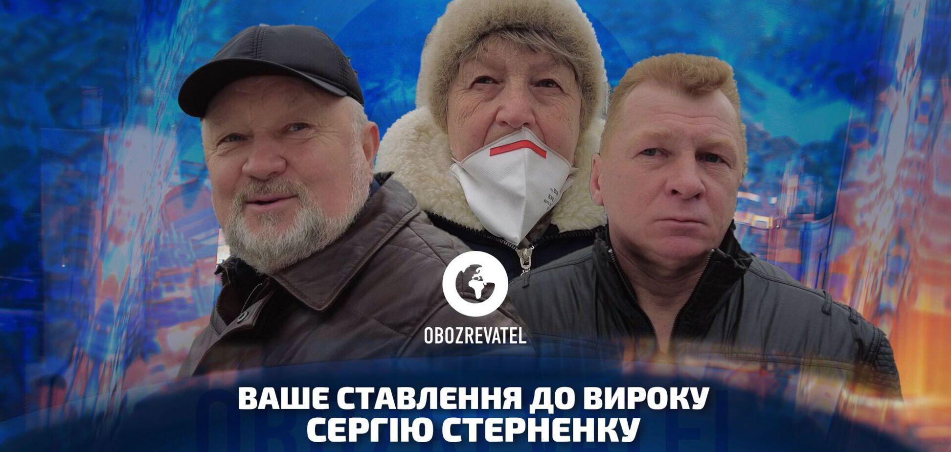 7 лет лишения свободы для Стерненко: отношение украинцев
