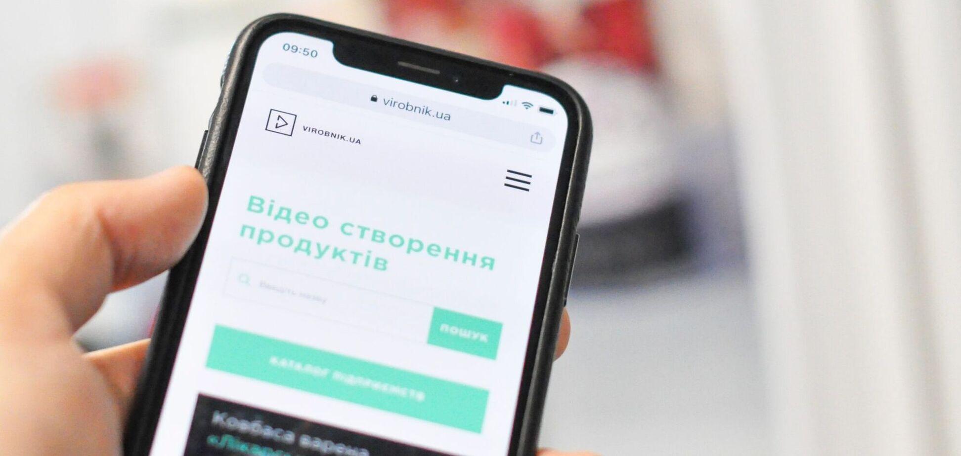 Украинский стартап Virobnik.ua за полгода завоевал доверие: почему к проекту присоединяются известные компании