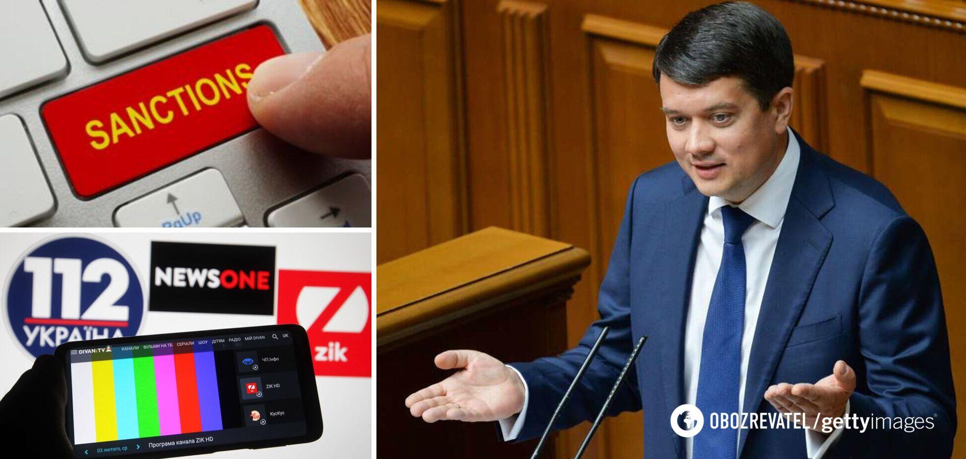 Санкції РНБО проти каналів Медведчука – Разумков