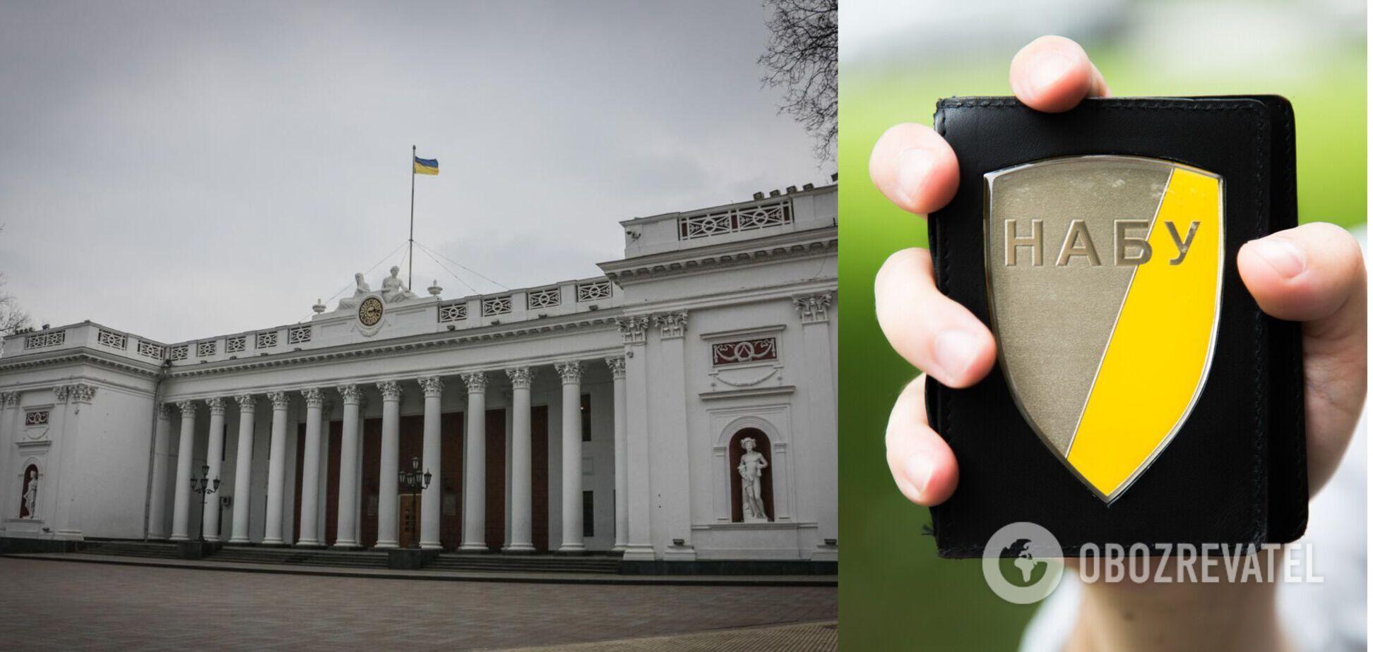 НАБУ проводит обыски в здании Одесского горсовета – СМИ