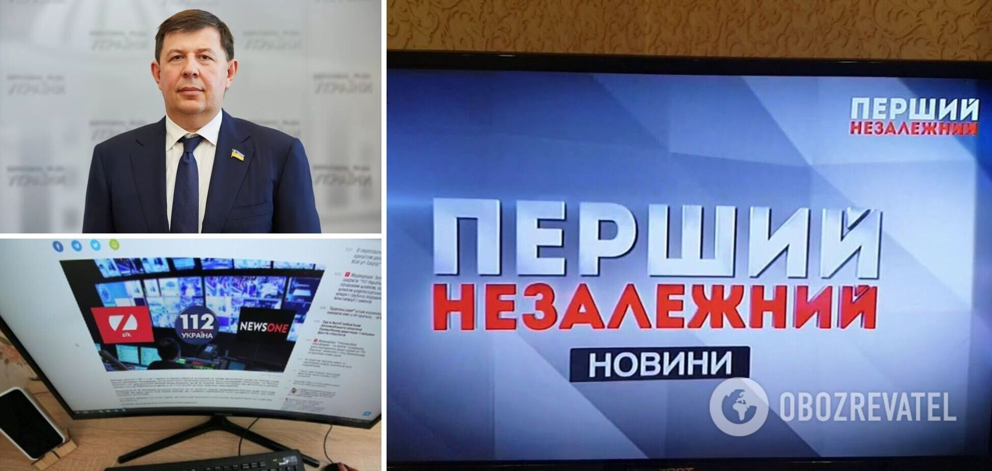 Медиахолдинг Козака купил львовский канал: журналисты потребовали увольнения директора