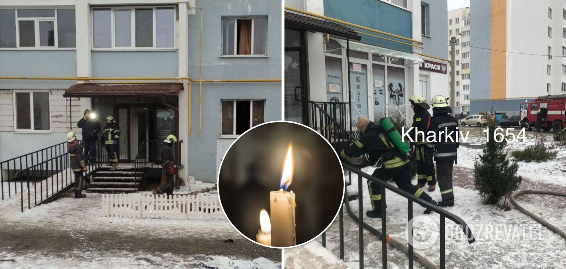 В Харькове воспитатели свечкой сожгли незаконный детсад - СМИ. Фото и видео