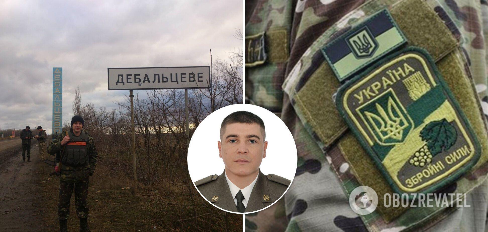 'Думаешь, что это сон, но не можешь проснуться': 30-летний майор ВСУ отчаянно борется за жизнь