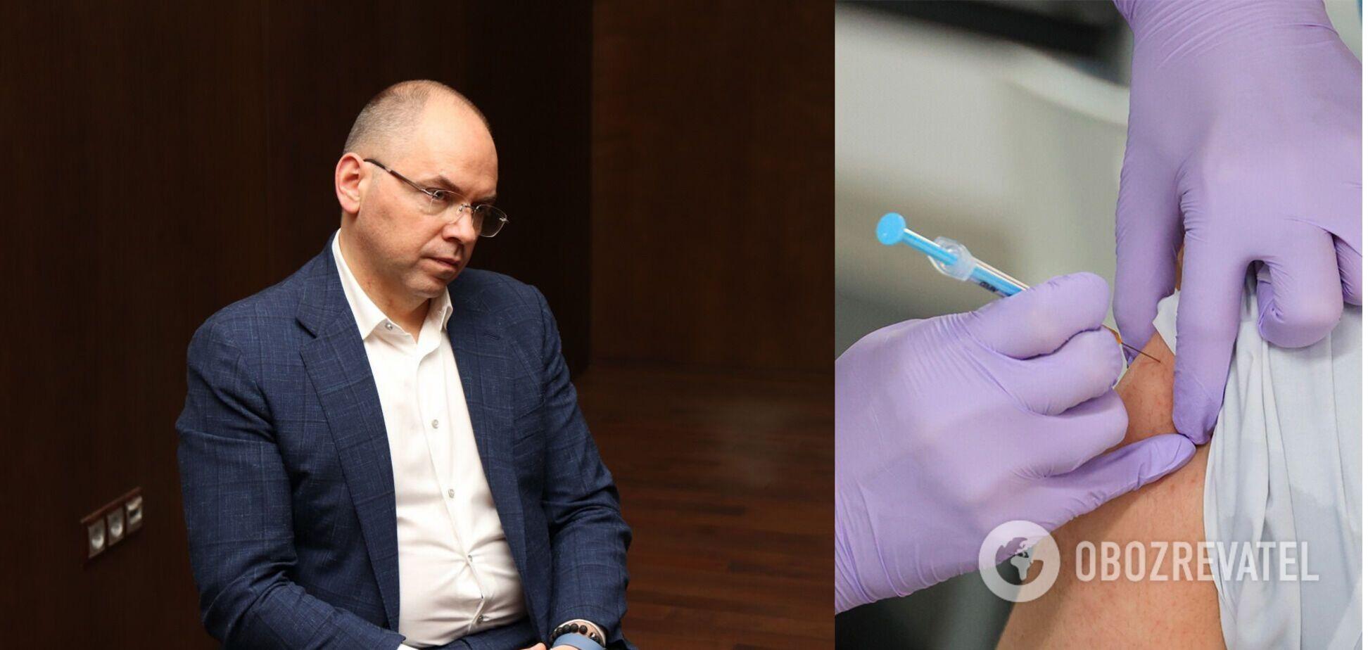 Степанов назвал количество вакцинированных в Украине за два дня и объяснил, почему не хотят прививаться