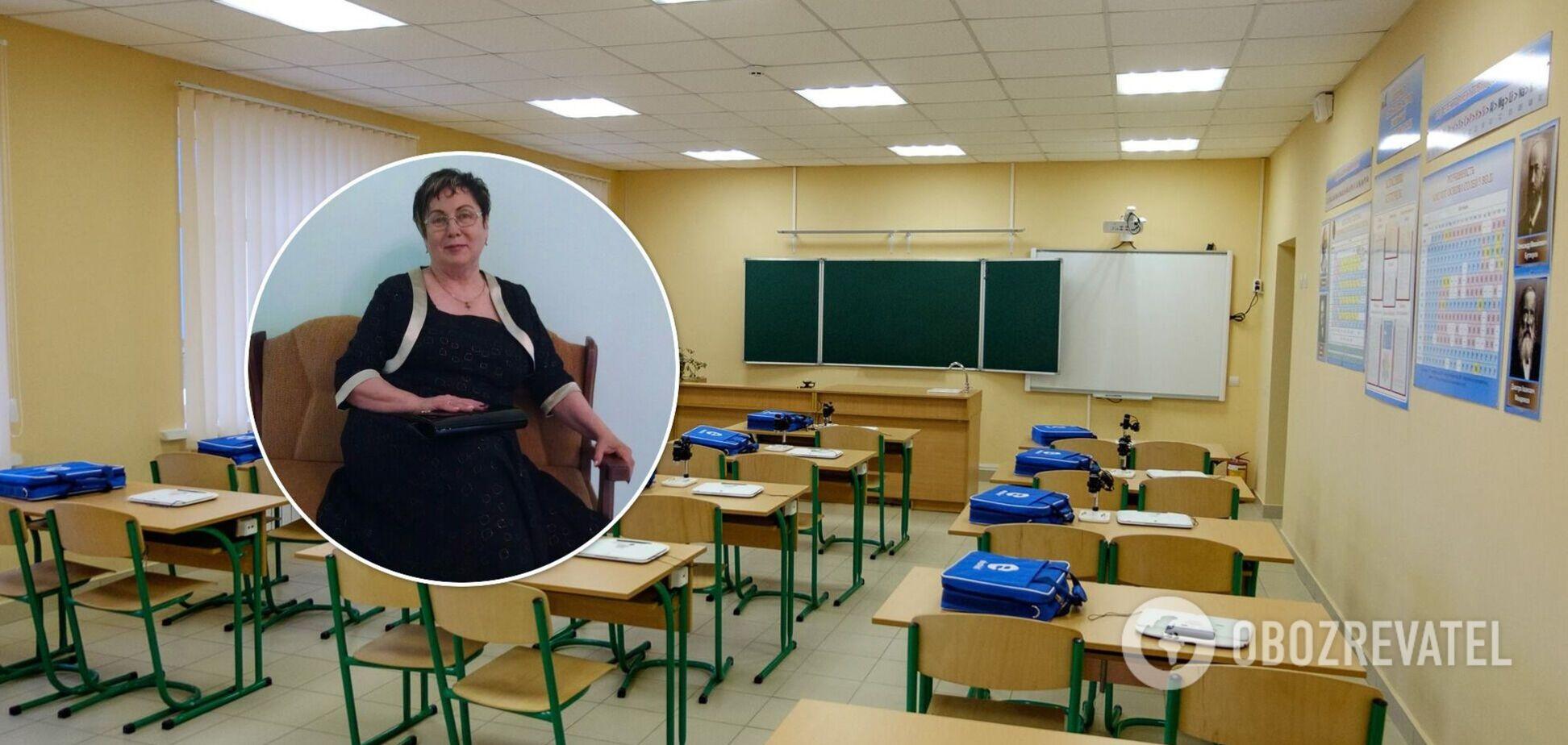 На Львовщине директор обозвала школьников 'целлюлитными', а их одежду – 'для сбора клубники'. Аудио