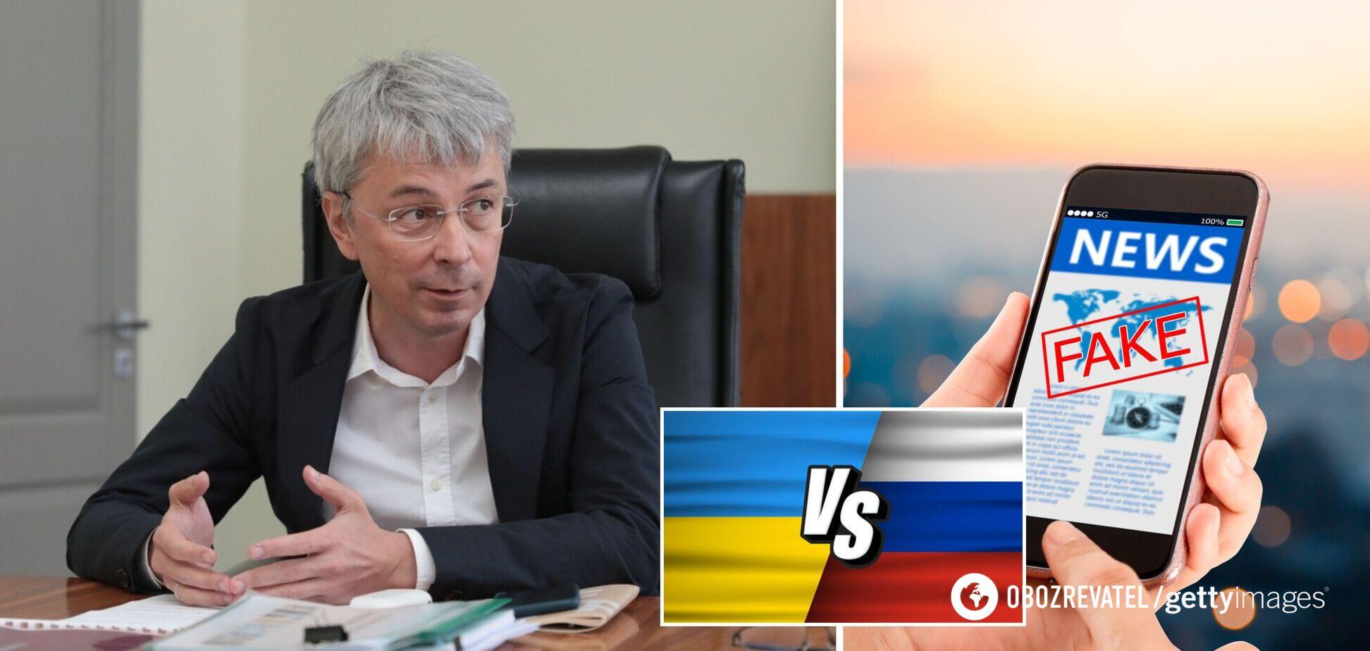 Ткаченко назвал главные тезисы пропаганды Кремля об Украине