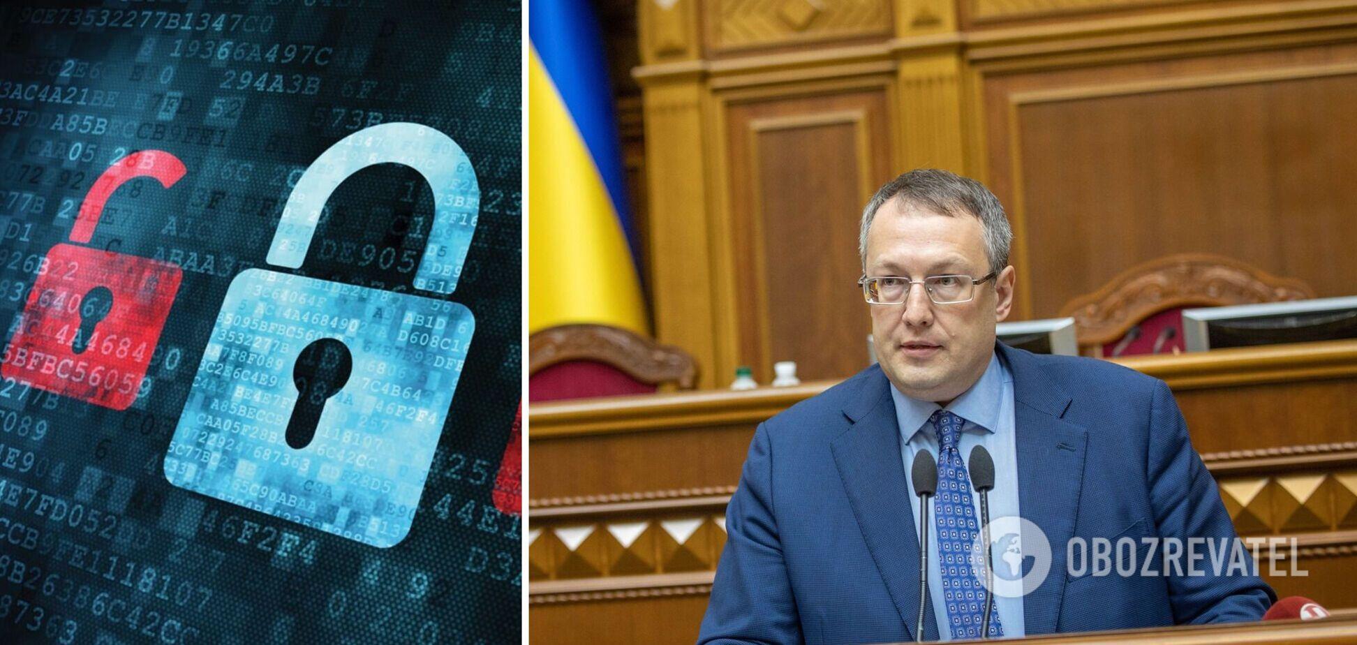 Геращенко назвал имя человека, из-за которого в Украине запретили сотни интернет-СМИ