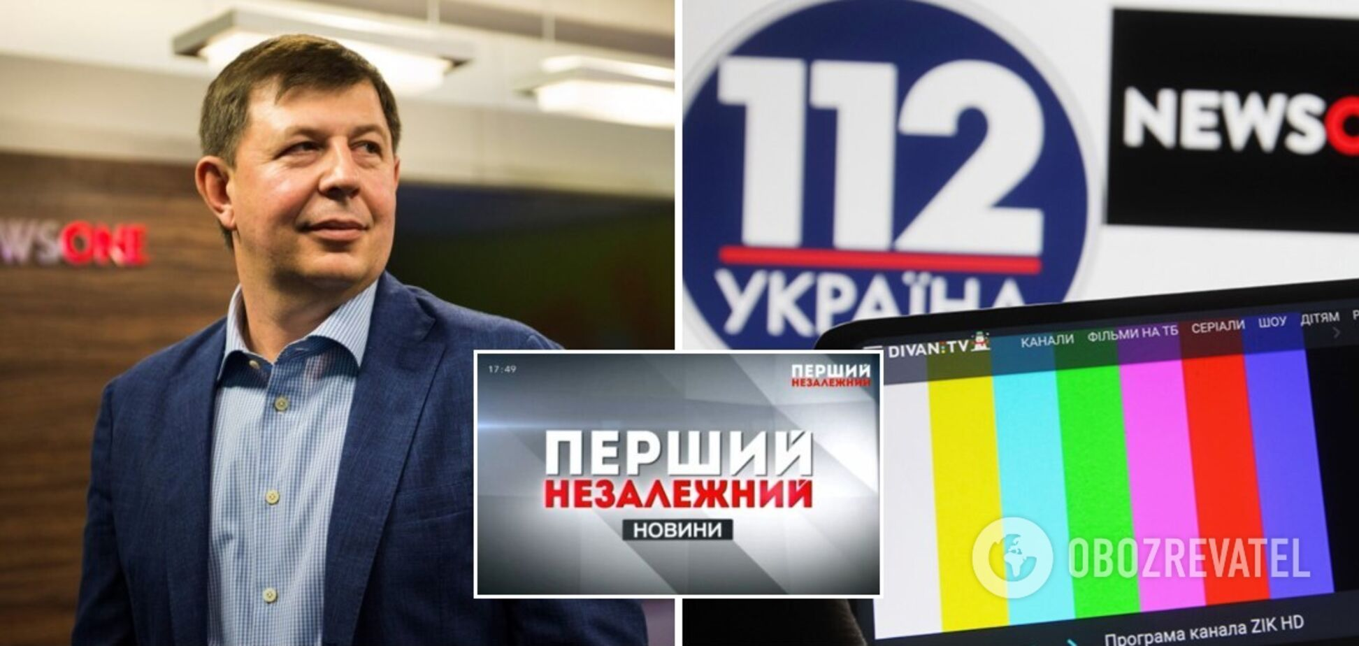 Медиахолдинг Козака купил львовский 'Первый Независимый'