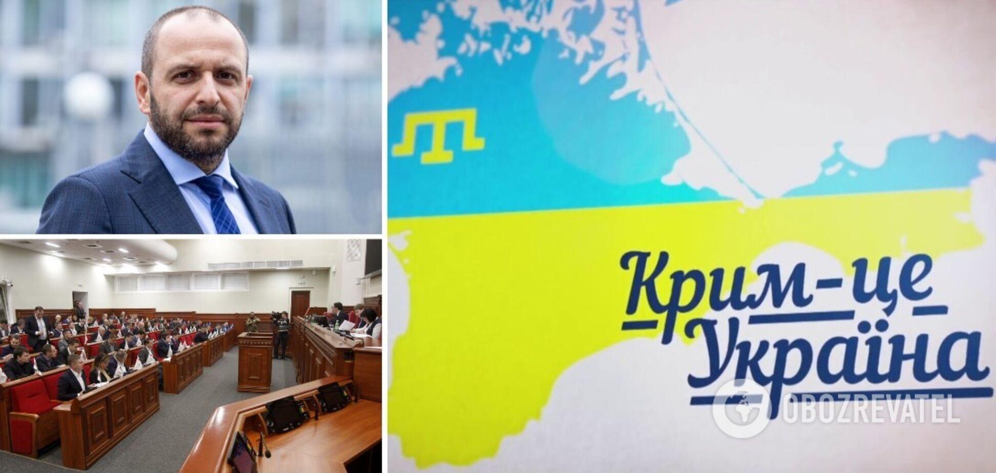 'Голос' ініціював створення у Києві центру 'Крим - це Україна'