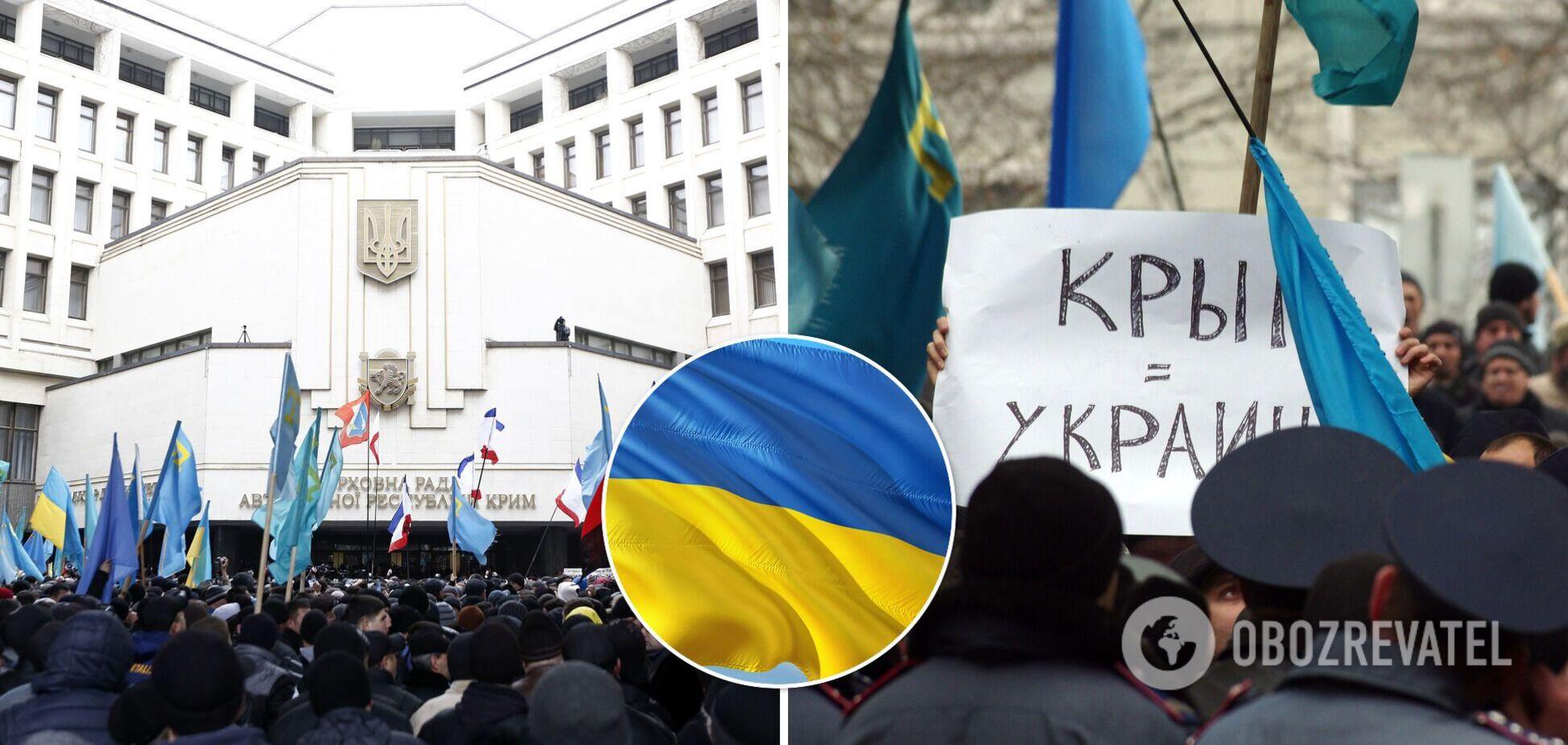 26 лютого 2014 року біля будівлі кримського парламенту в Сімферополі пройшов мітинг на підтримку територіальної цілісності України