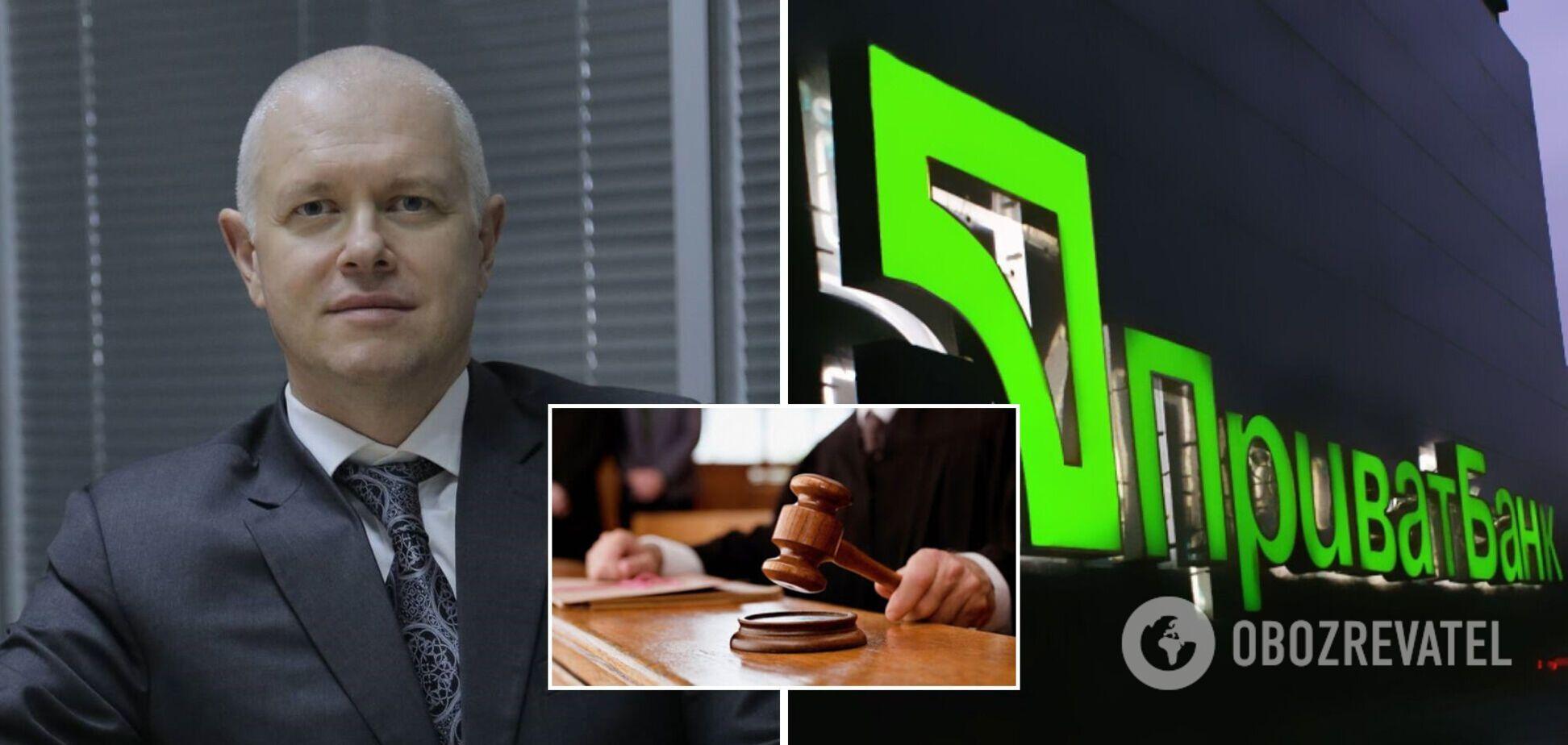 Бывший топ-менеджер ПриватБанка Яценко внес 52 млн грн залога