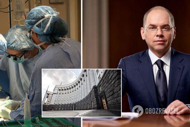 Максим Степанов заявил, что Кабмин узаконил трансплантацию органов