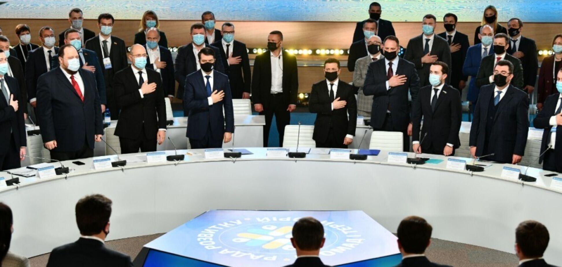 Всеукраинский форум 'Украина 30'