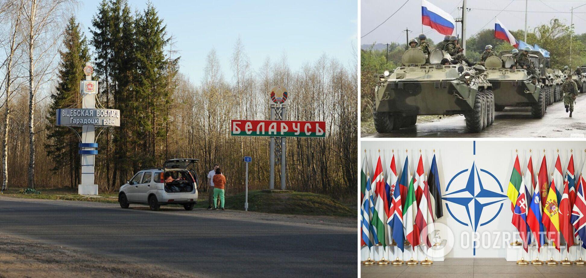 Кордон Росії та Білорусі