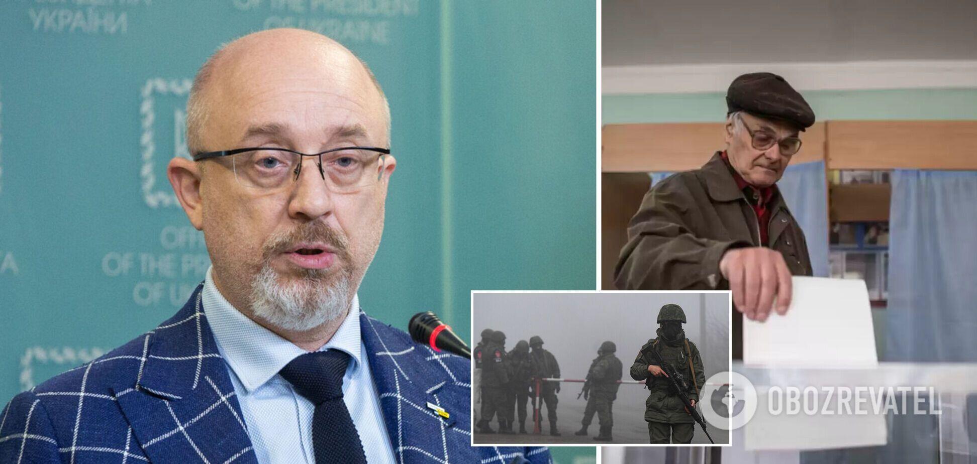 Резніков заявив про необхідність 'охолодження' в ОРДЛО