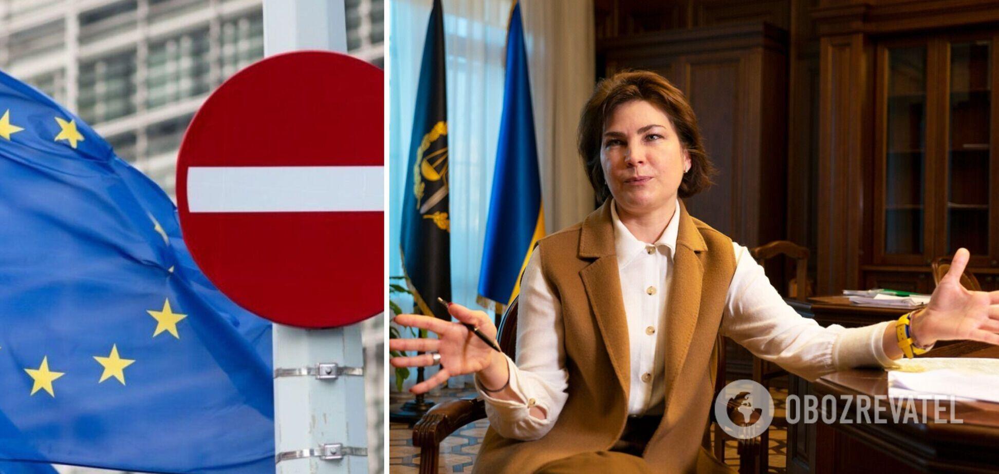 Венедиктова сказала, почему в ЕС снимают санкции с окружения Януковича