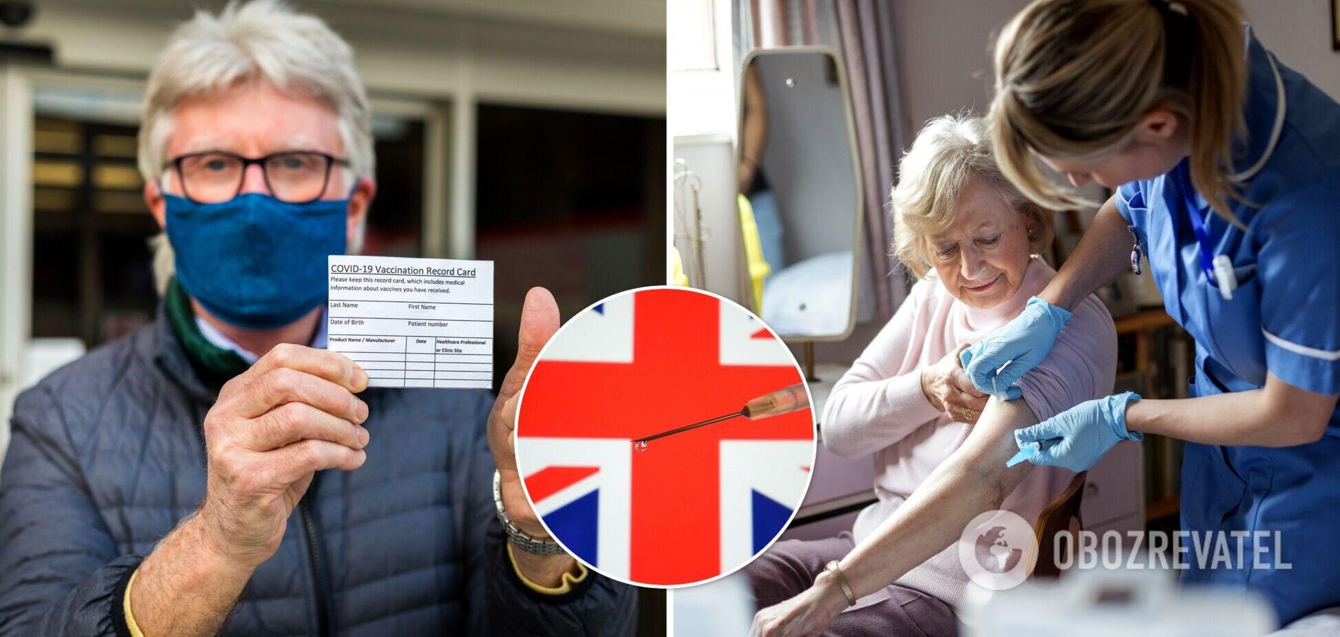 'Надоело сидеть на карантинах!' Британцы массово делают прививки от COVID-19, чтобы выйти из изоляции. Эксклюзив