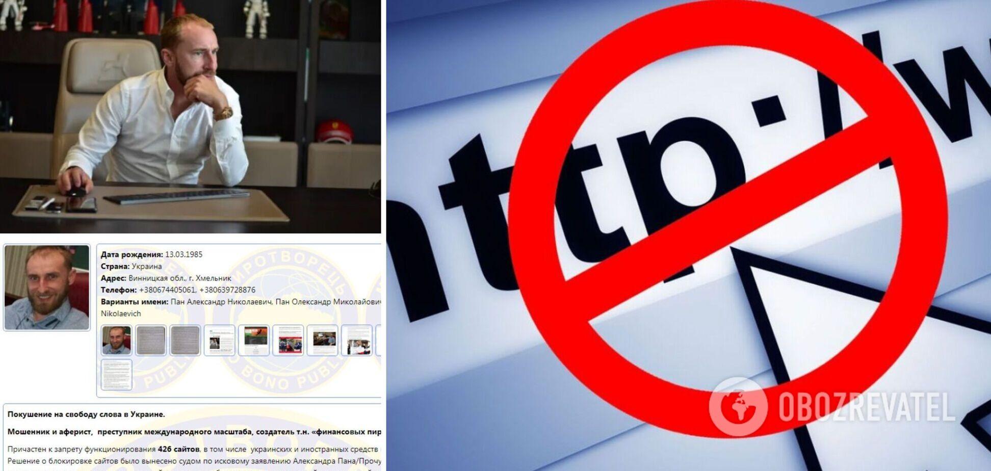 Олександр Пан, через якого заборонили понад 400 сайтів в Україні, потрапив до 'Миротворця'