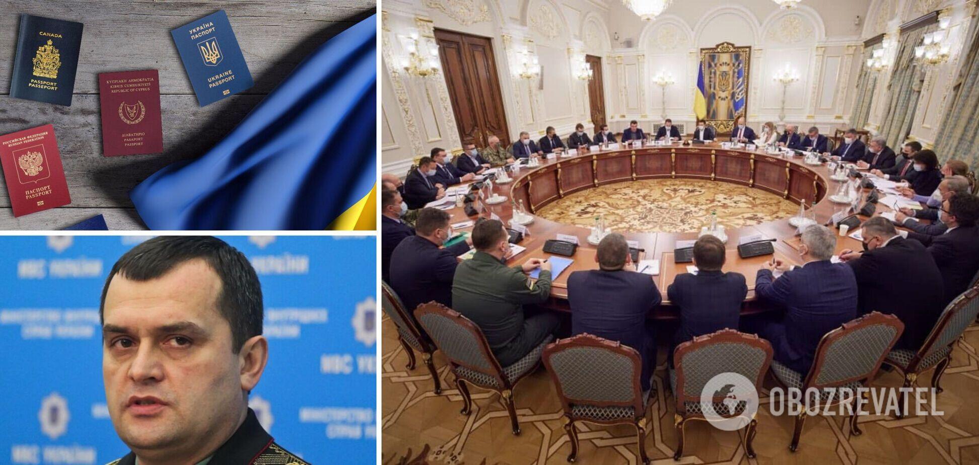 Новые санкции, контроль двойного гражданства и возврат Крыма: главные решения СНБО