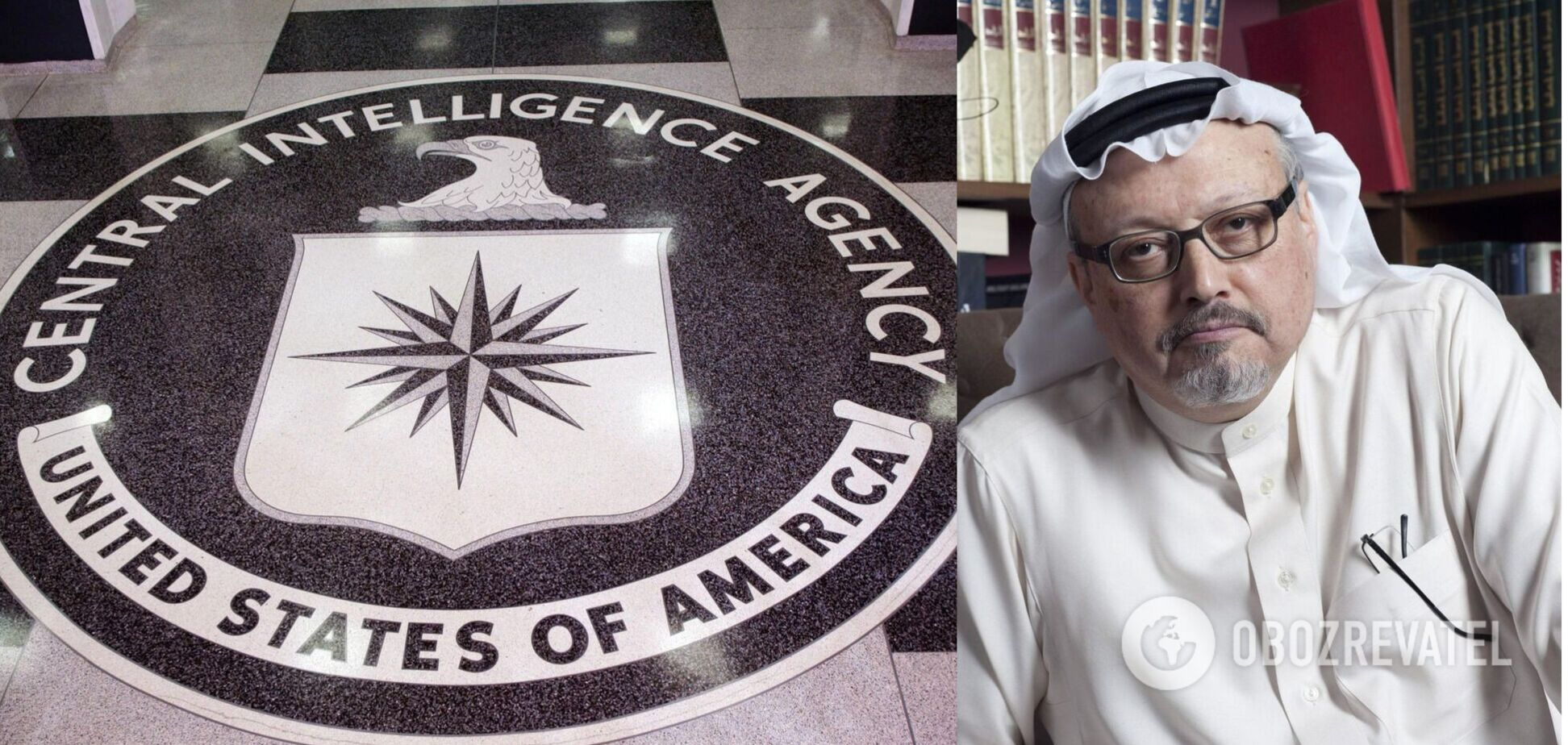ЦРУ: вбивство журналіста Хашоггі схвалив принц Саудівської Аравії