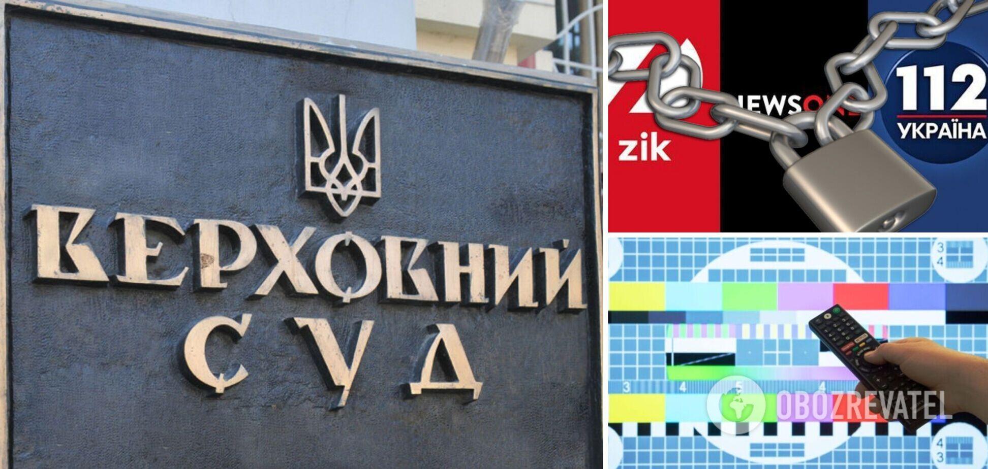 Запрещенный канал Козака подал в Верховный суд из-за санкций