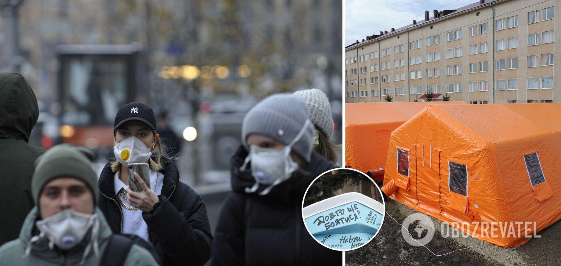 Украину накрывает очередная волна коронавируса