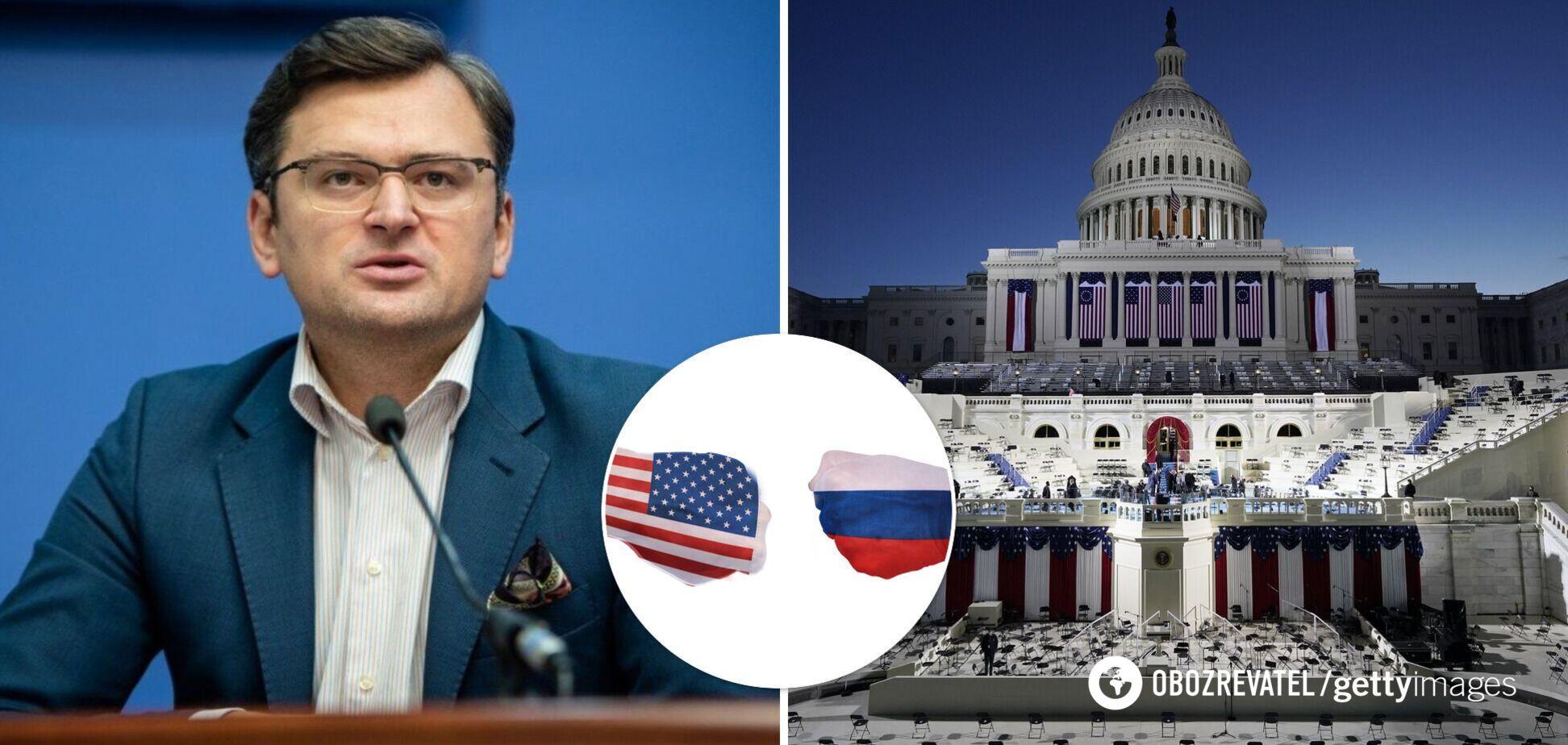 Кулеба дав пораду США у відносинах із Росією