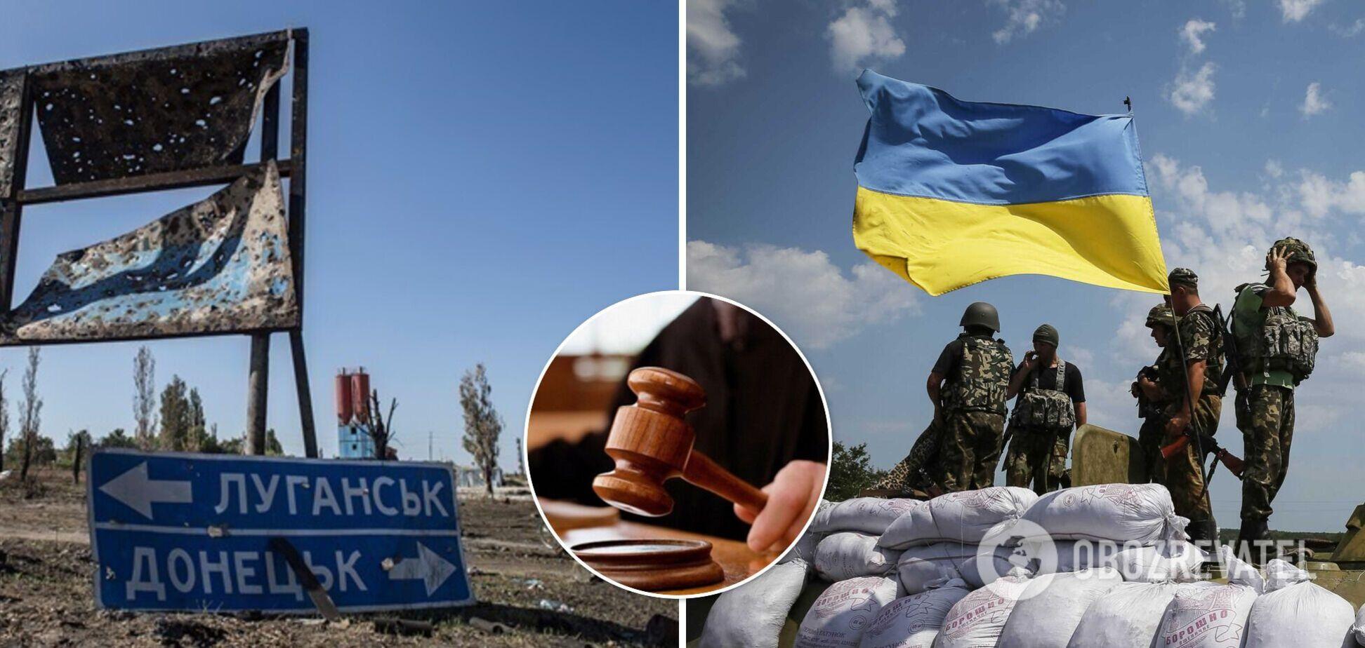 Штрафи, санкції і в'язниця: в Раді готують покарання для поплічників Росії