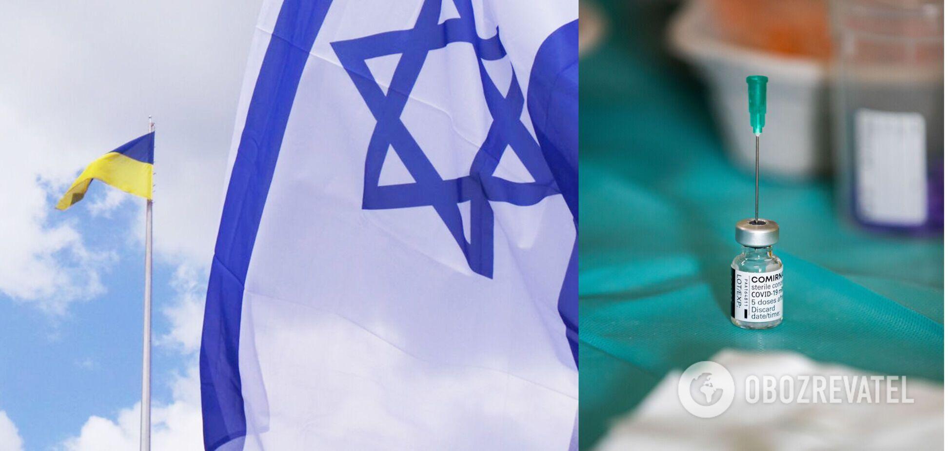 Израильская вакцина против коронавируса