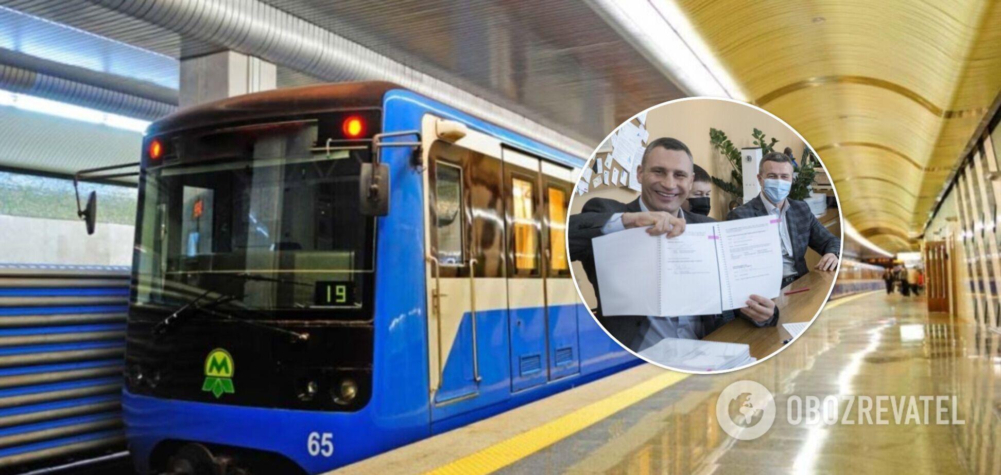 Київ отримає 50 нових вагонів метро: підписано угоду з ЄБРР