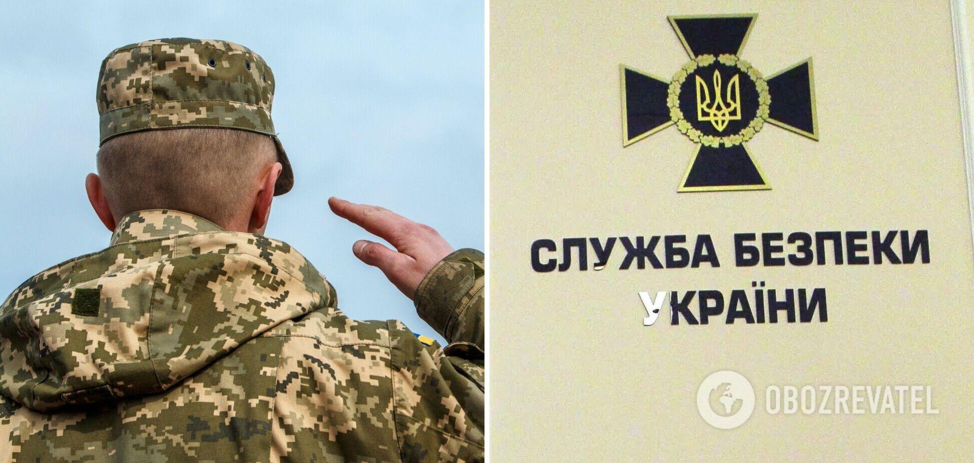 В СБУ розповіли про держзраду військових, які потрапили під санкції РНБО