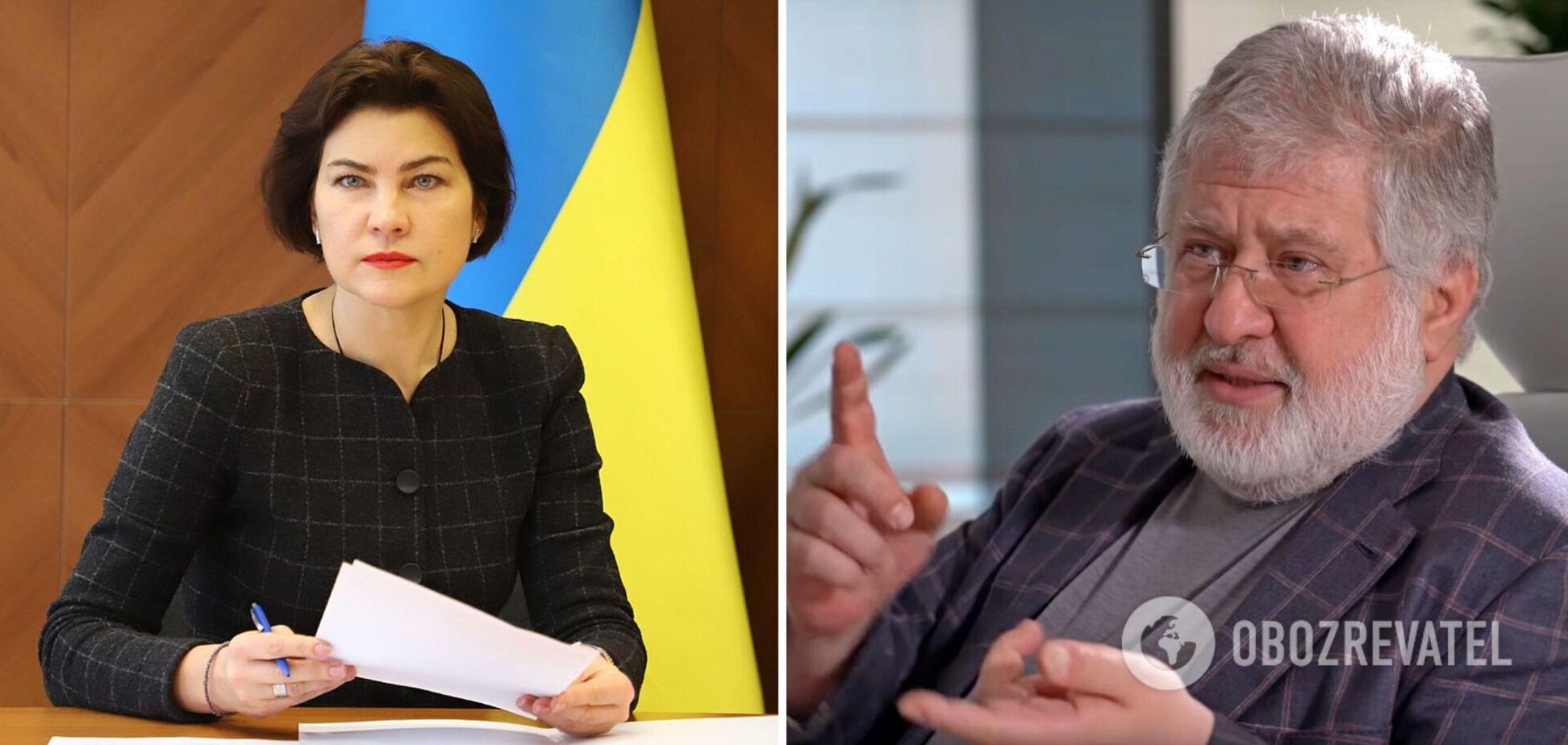 Венедиктова высказалась о подозрении и экстрадиции Коломойского