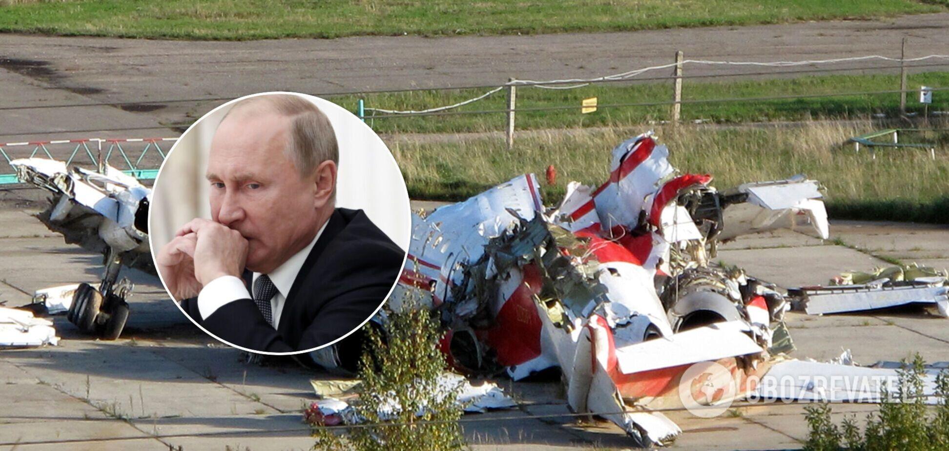 Смоленский конец Путина. В Польше анонсировали отчет по катастрофе самолета Качиньского