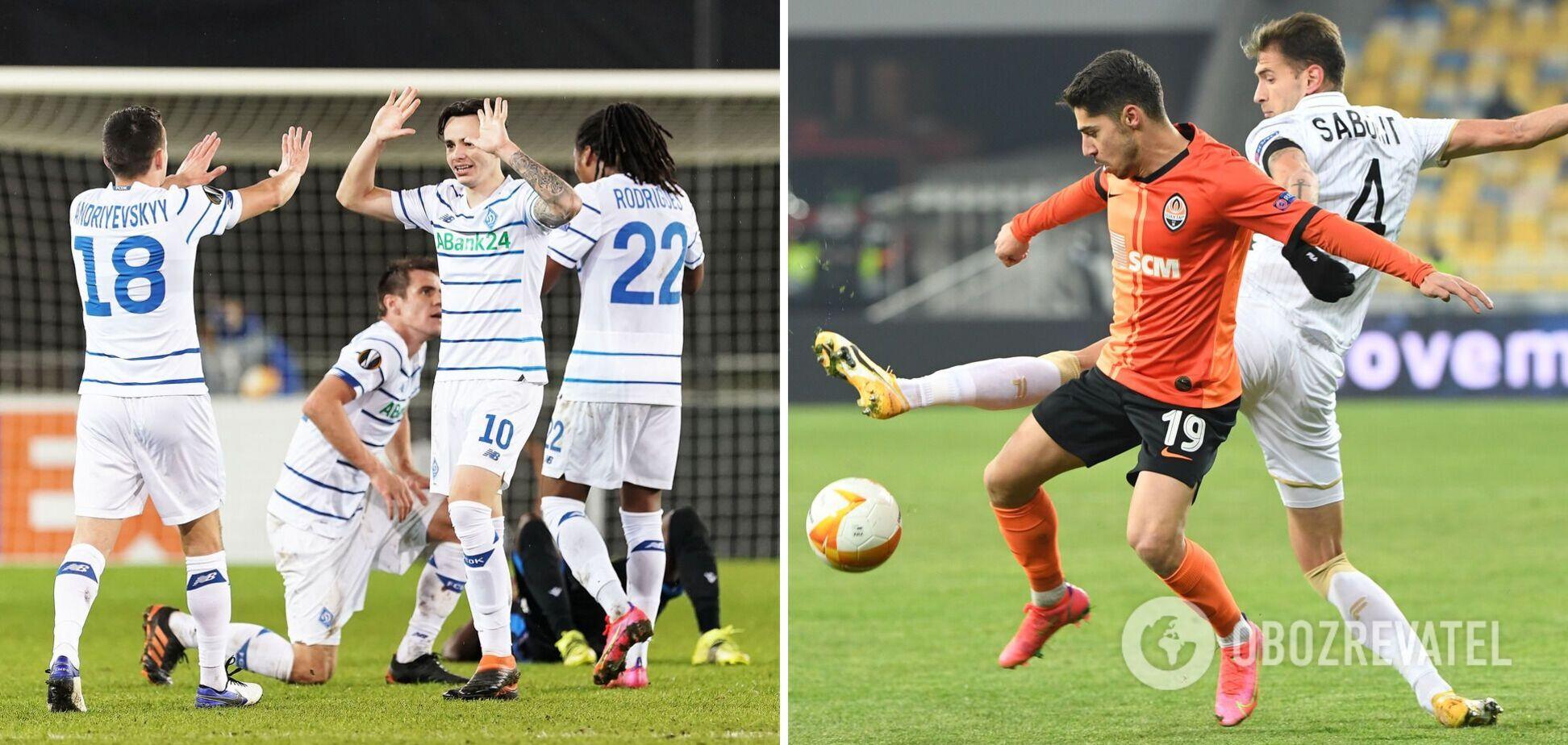 'Динамо' і 'Шахтар' вийшли в 1/8 фіналу Ліги Європи