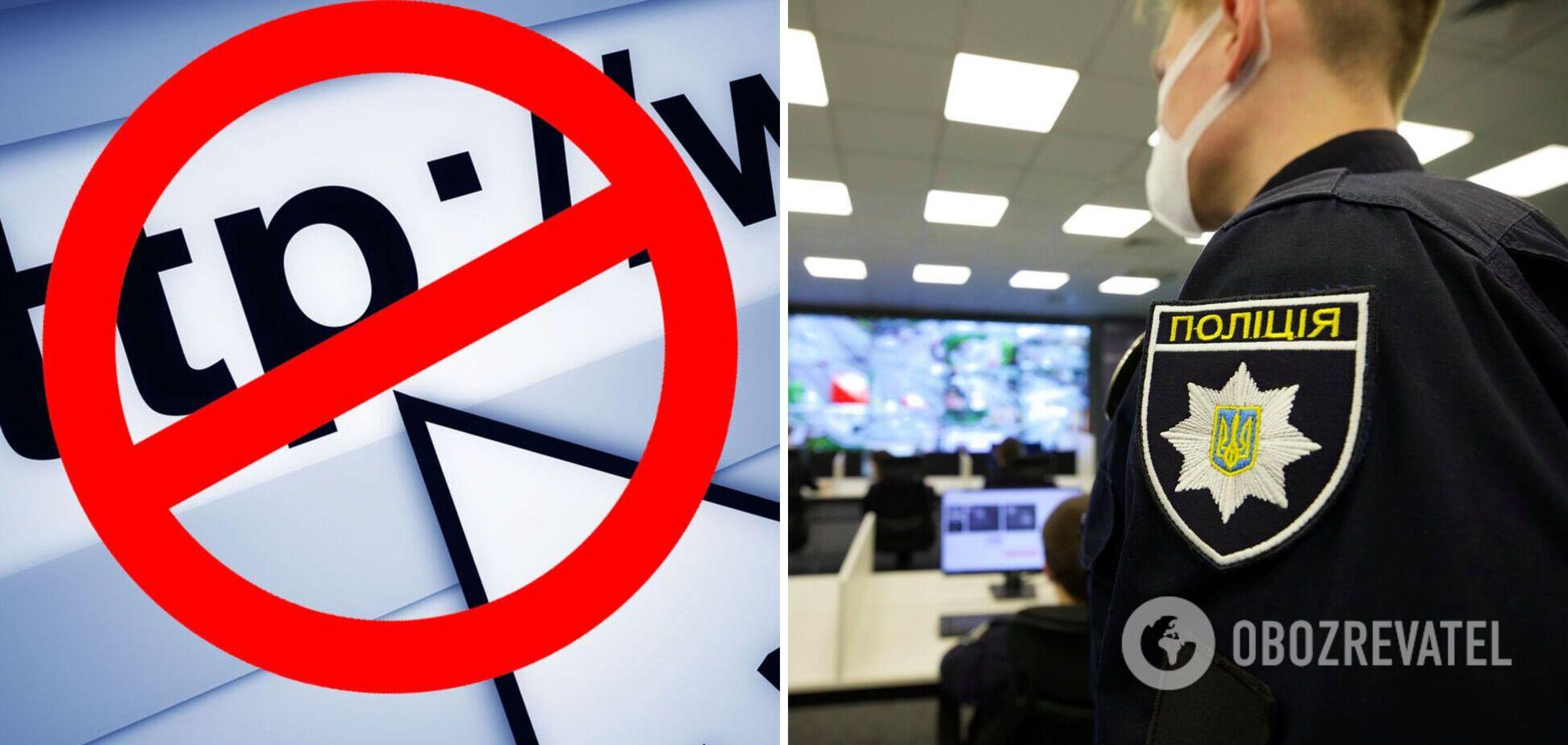 Блокировка более 400 сайтов в Украине: в МВД поставили точку в деле