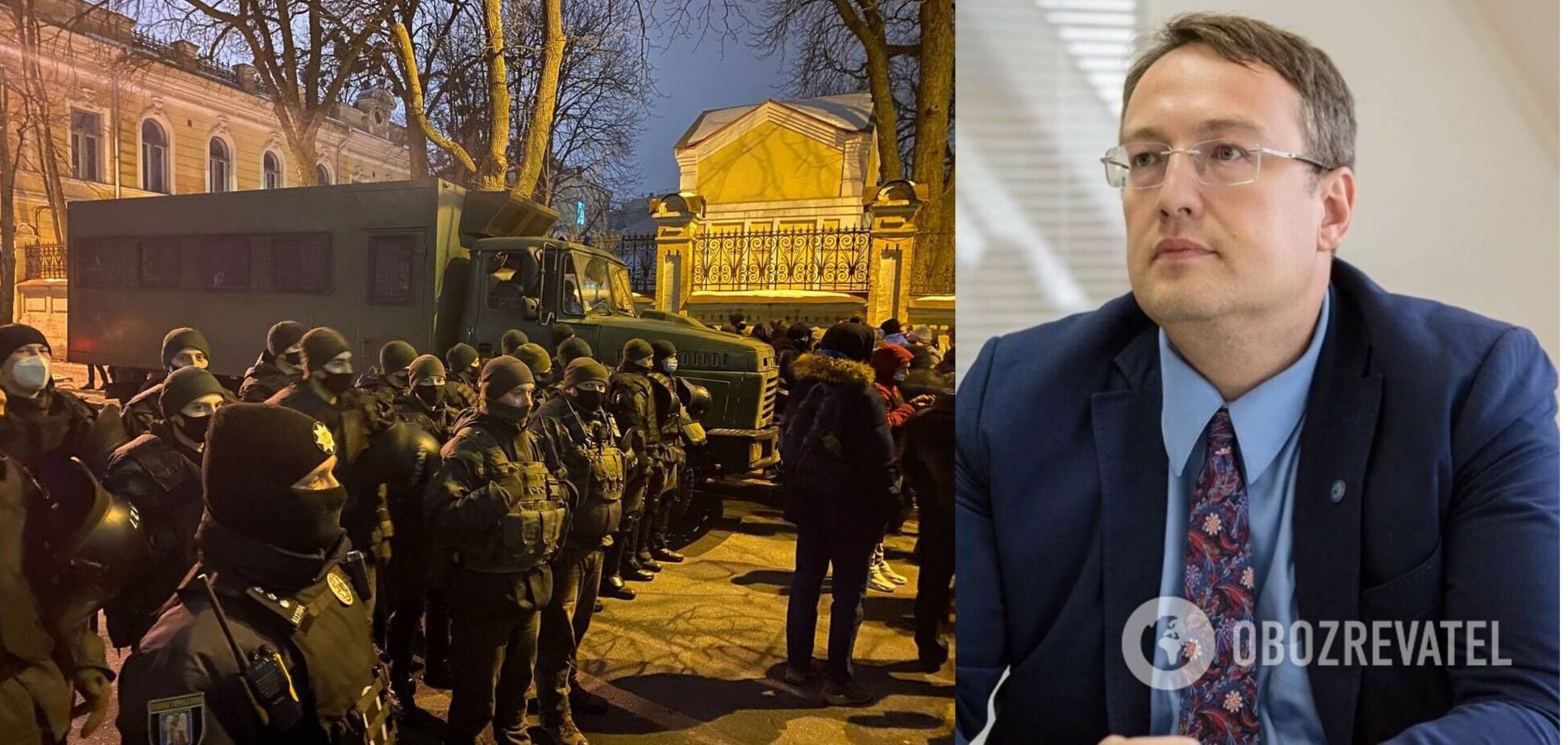 Геращенко: організатори заворушень під ОП мріяли, щоб поліцейські побили протестувальників