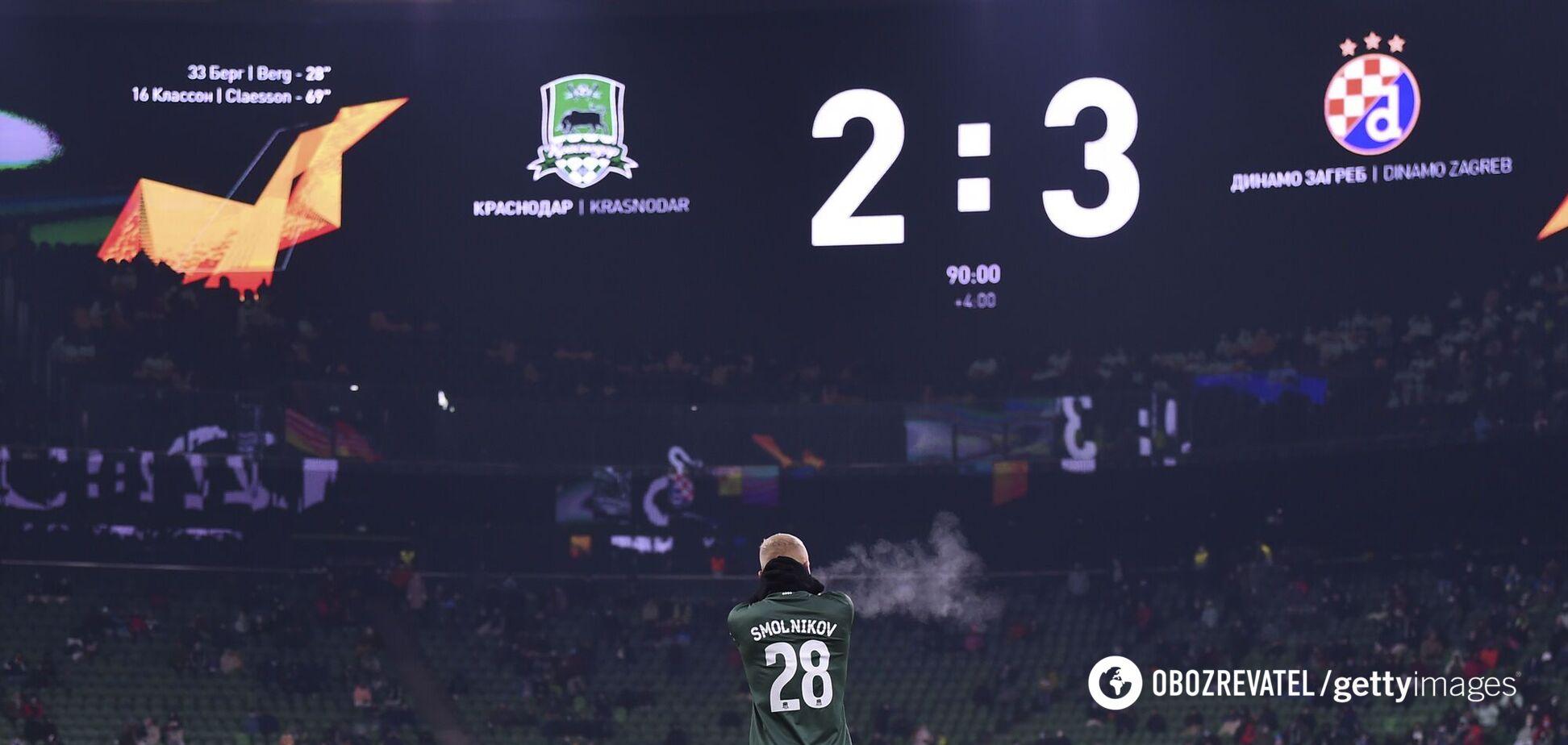 'Краснодар' проиграл 'Динамо' Загреб со счетом 2:3