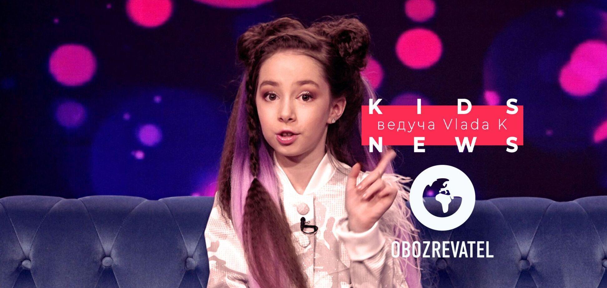 Kids News – премьера на OBOZREVATEL