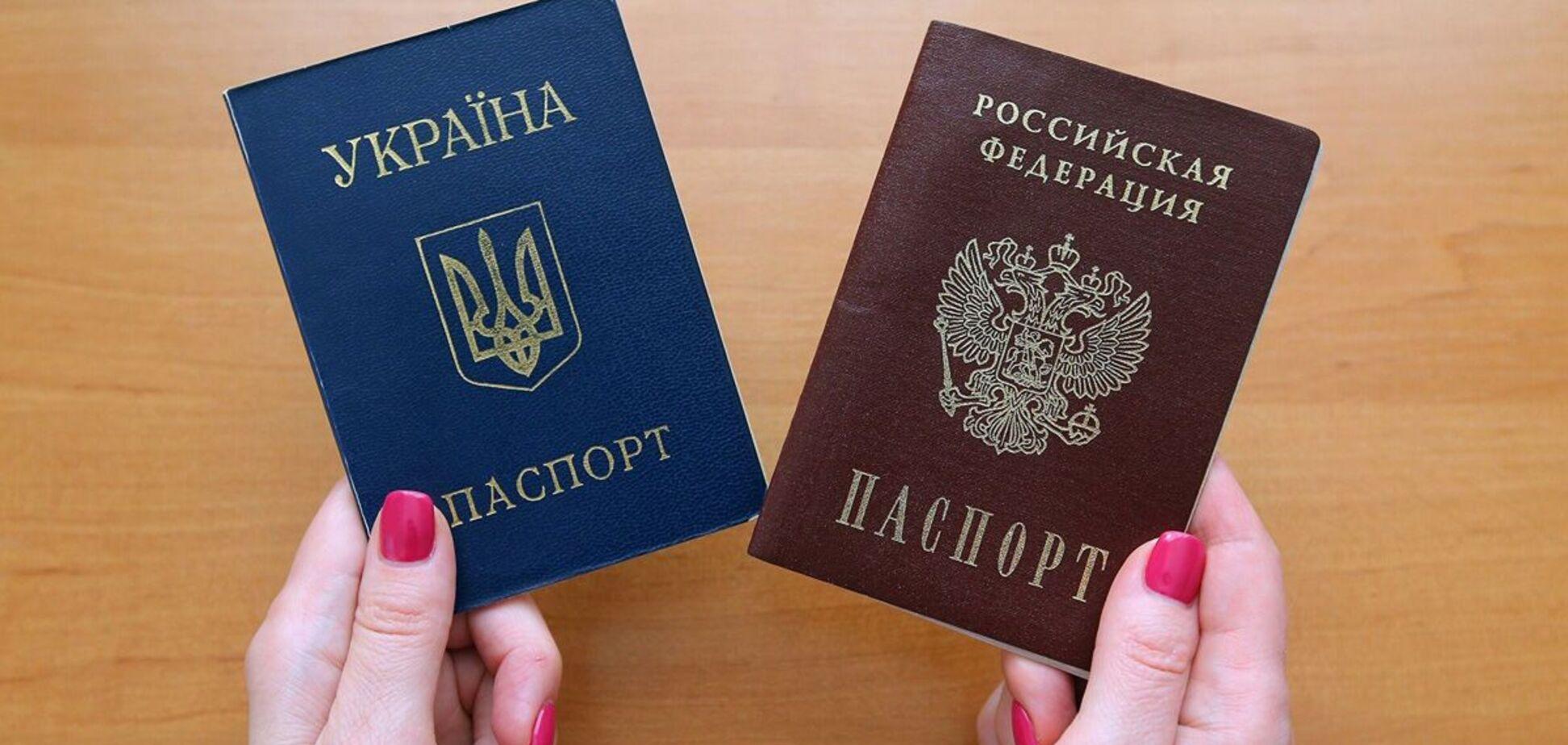 В Україні хочуть ввести контроль за подвійним громадянством: РНБО попросила розробити закон