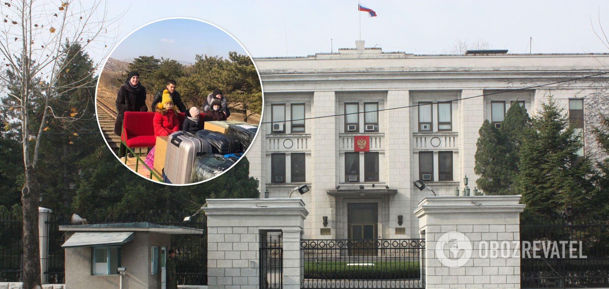 Посольство РФ в Северной Корее