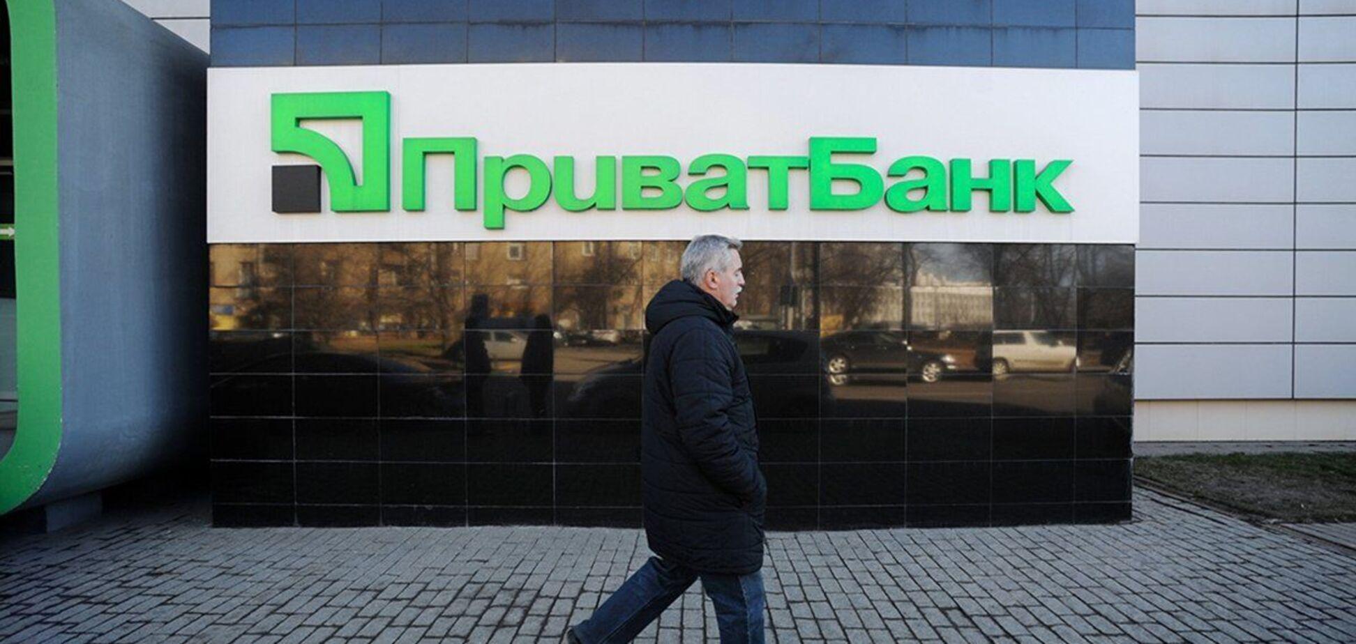 Докази порушень у ПриватБанку зайняли 22 коробки, – Рожкова