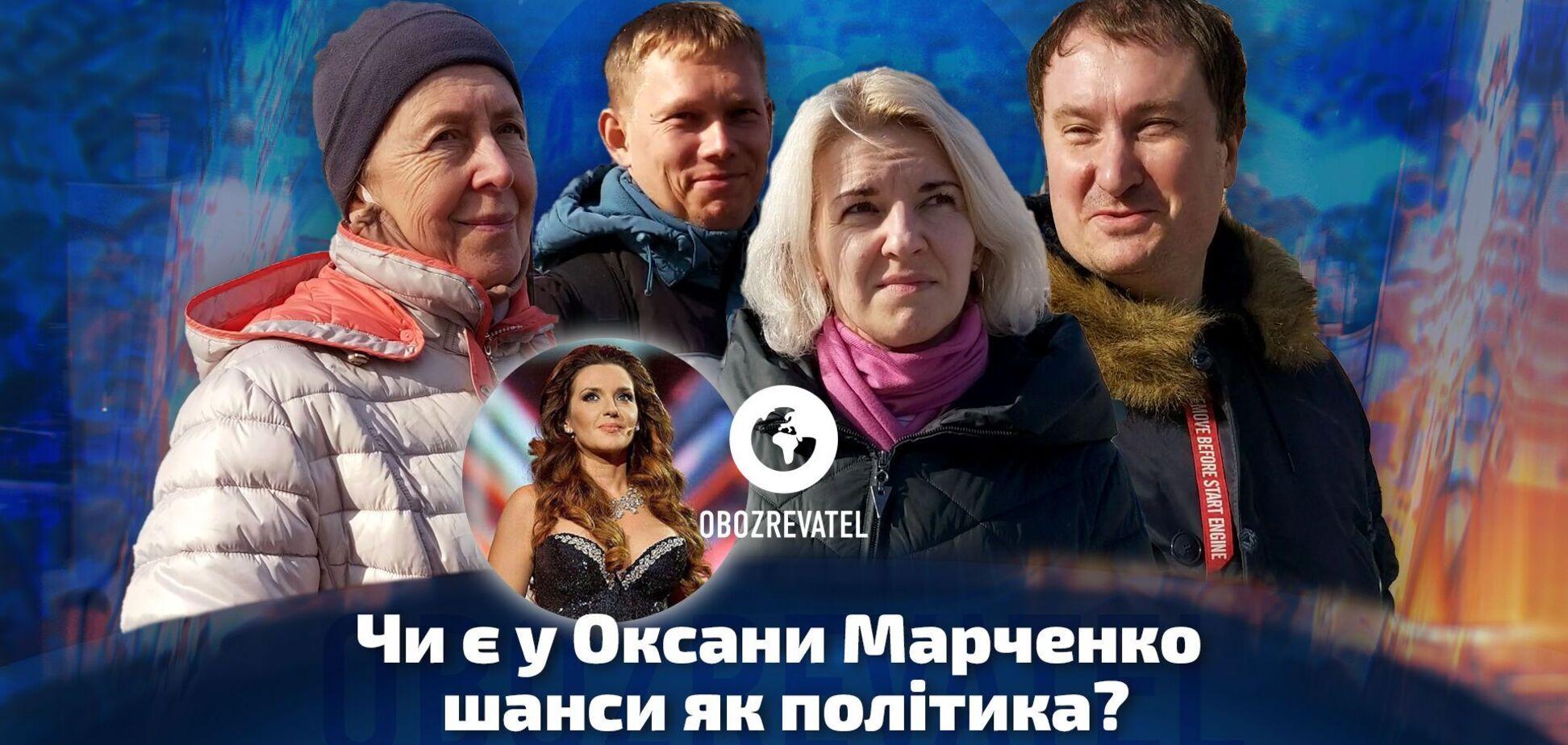 Опрос: есть ли шансы у Оксаны Марченко как политика?