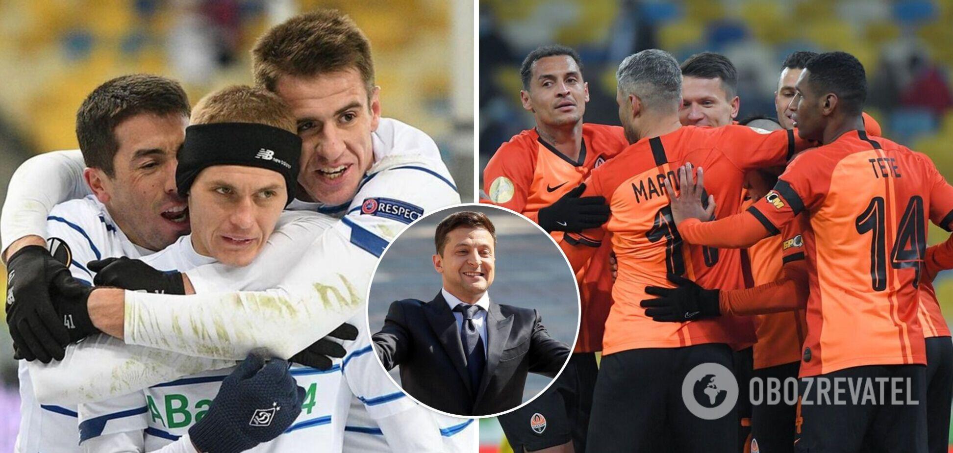 Зеленський привітав Динамо і Шахтар