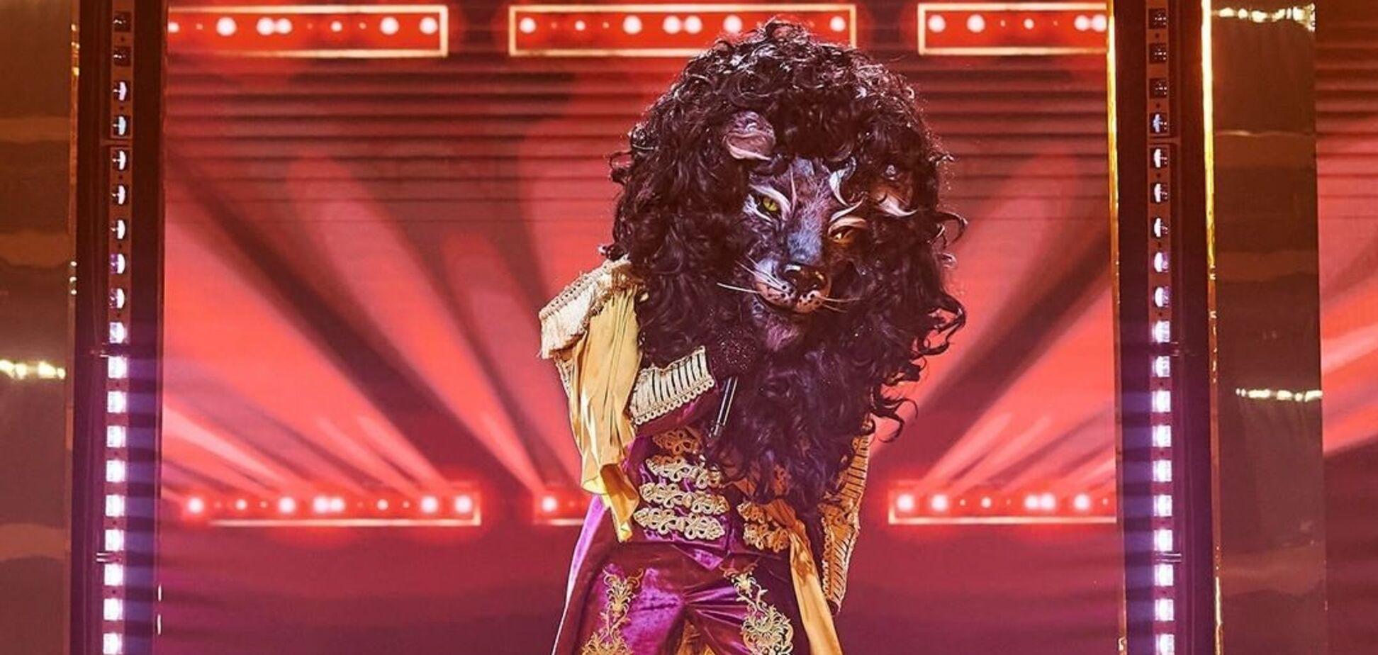 Легендарний чорний Лев на шоу 'Маска'