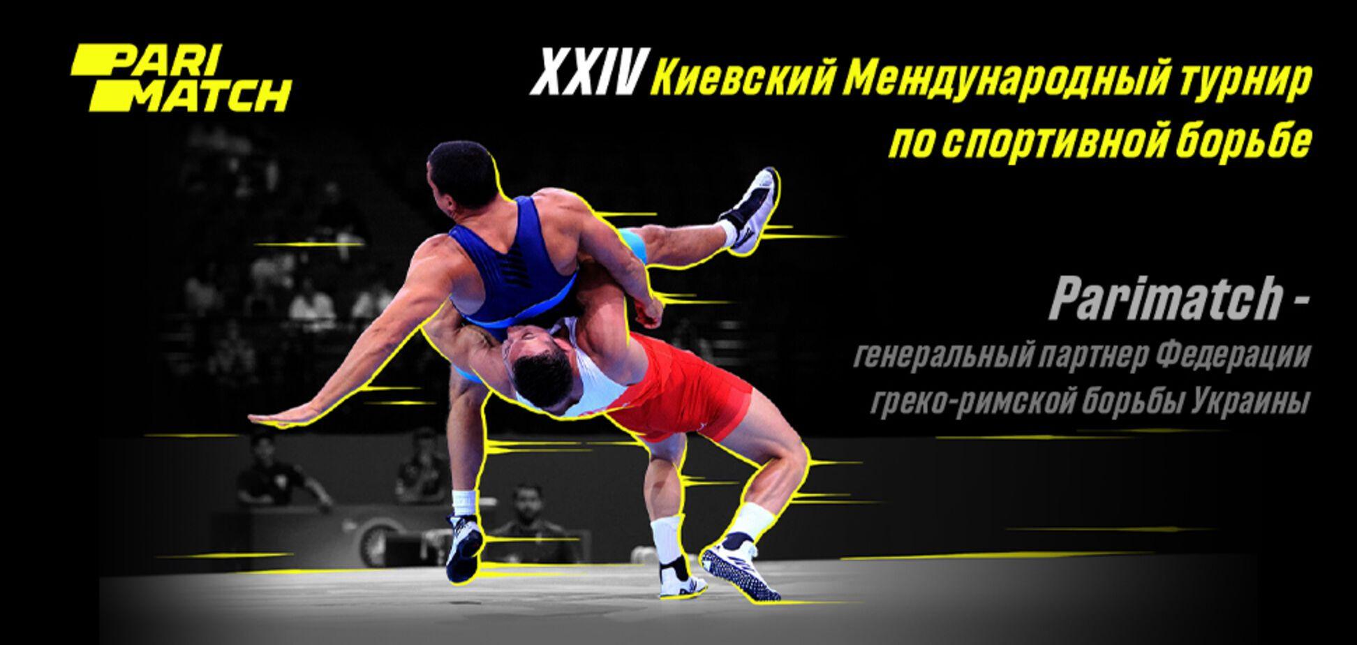 В Киеве пройдет XXIV Международный турнир по трем видам борьбы